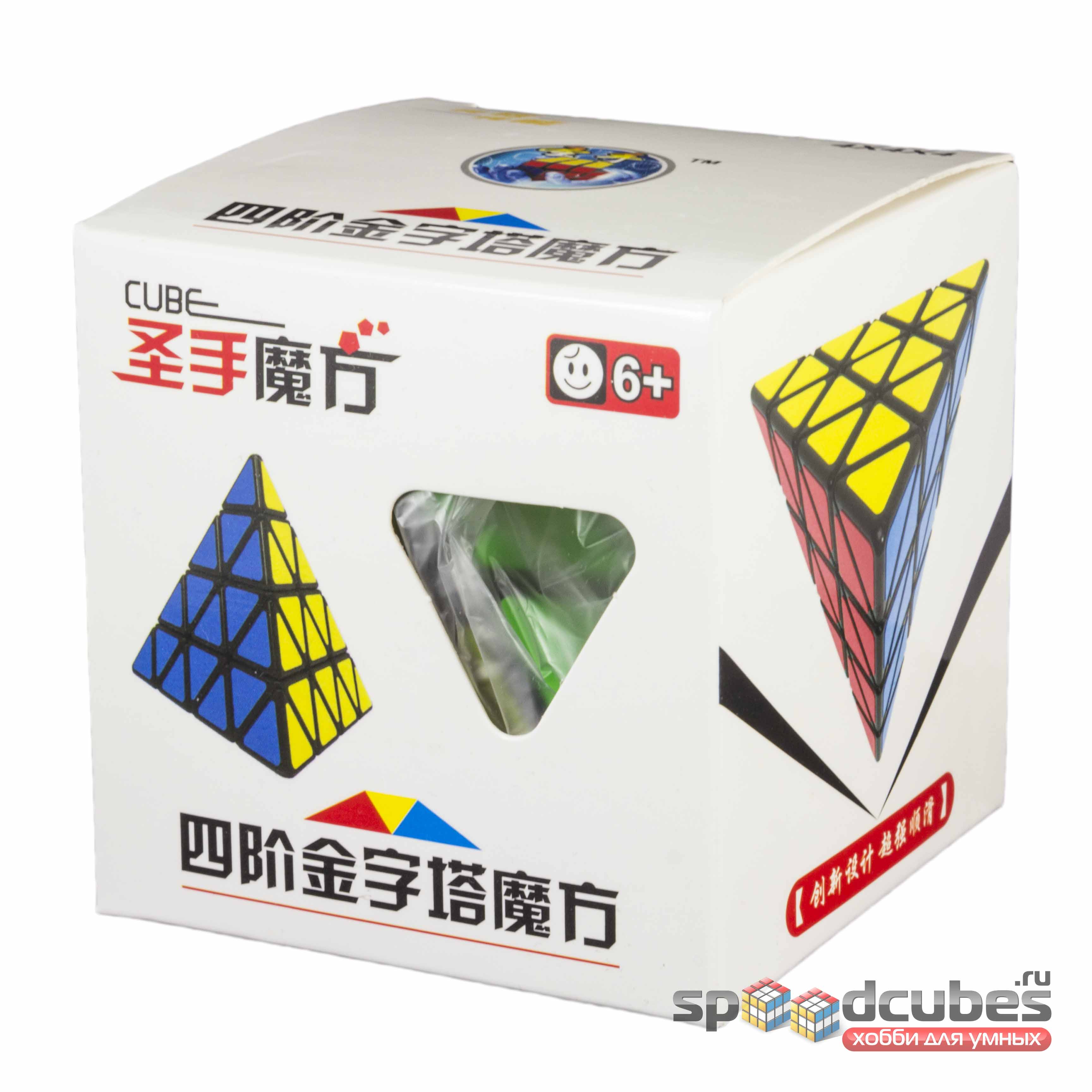 ShengShou 4 Layers Pyraminx Black 1