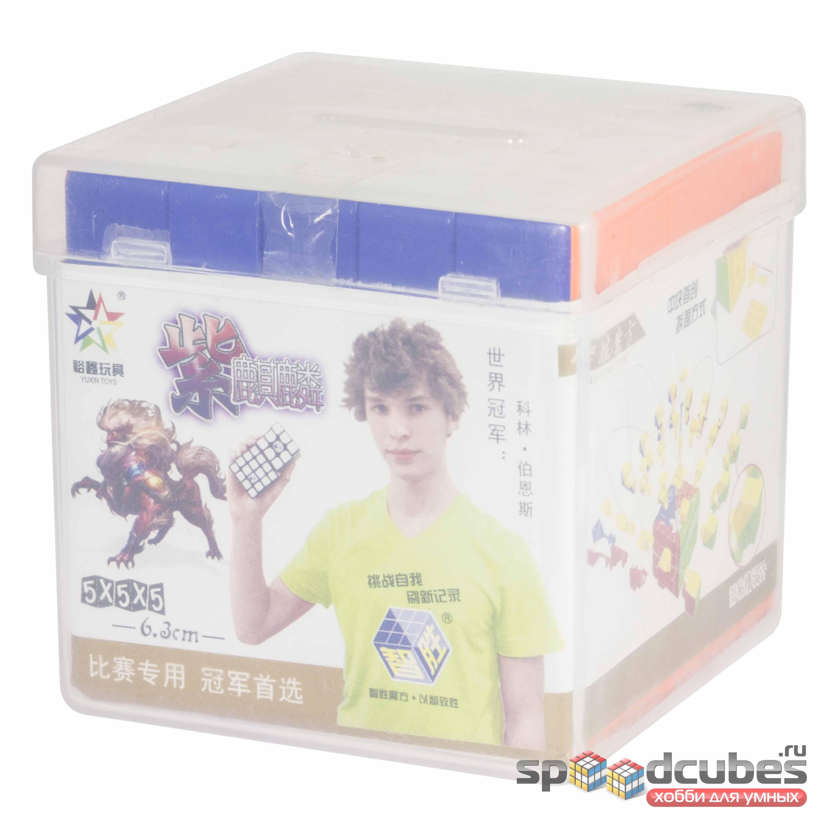 YuXin 5x5x5 (цв) 1