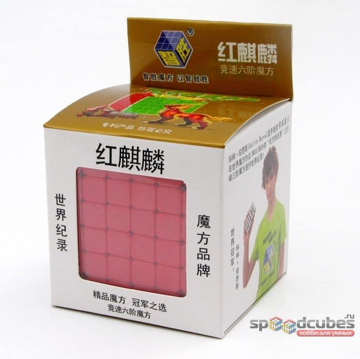 Yuxin 6×6 Kilin Color 3