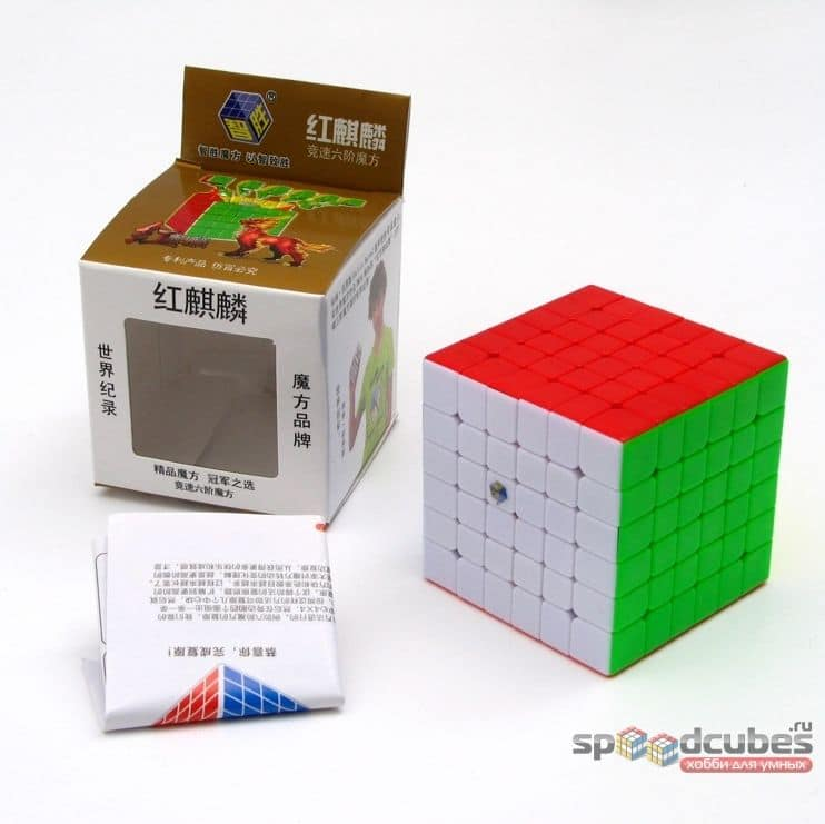 Yuxin 6×6 Kilin Color 4