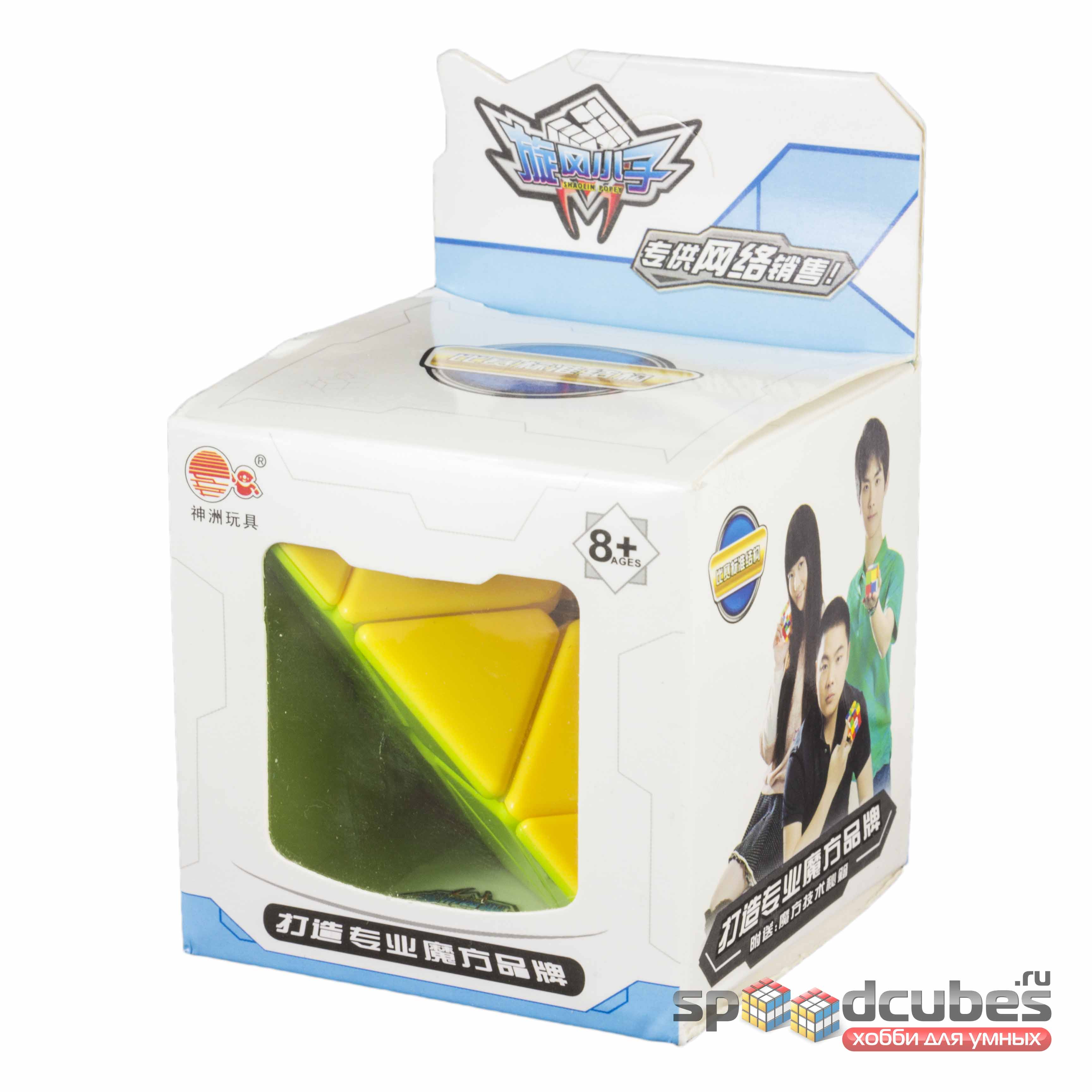 Cyclone Boys Pyraminx Color 1
