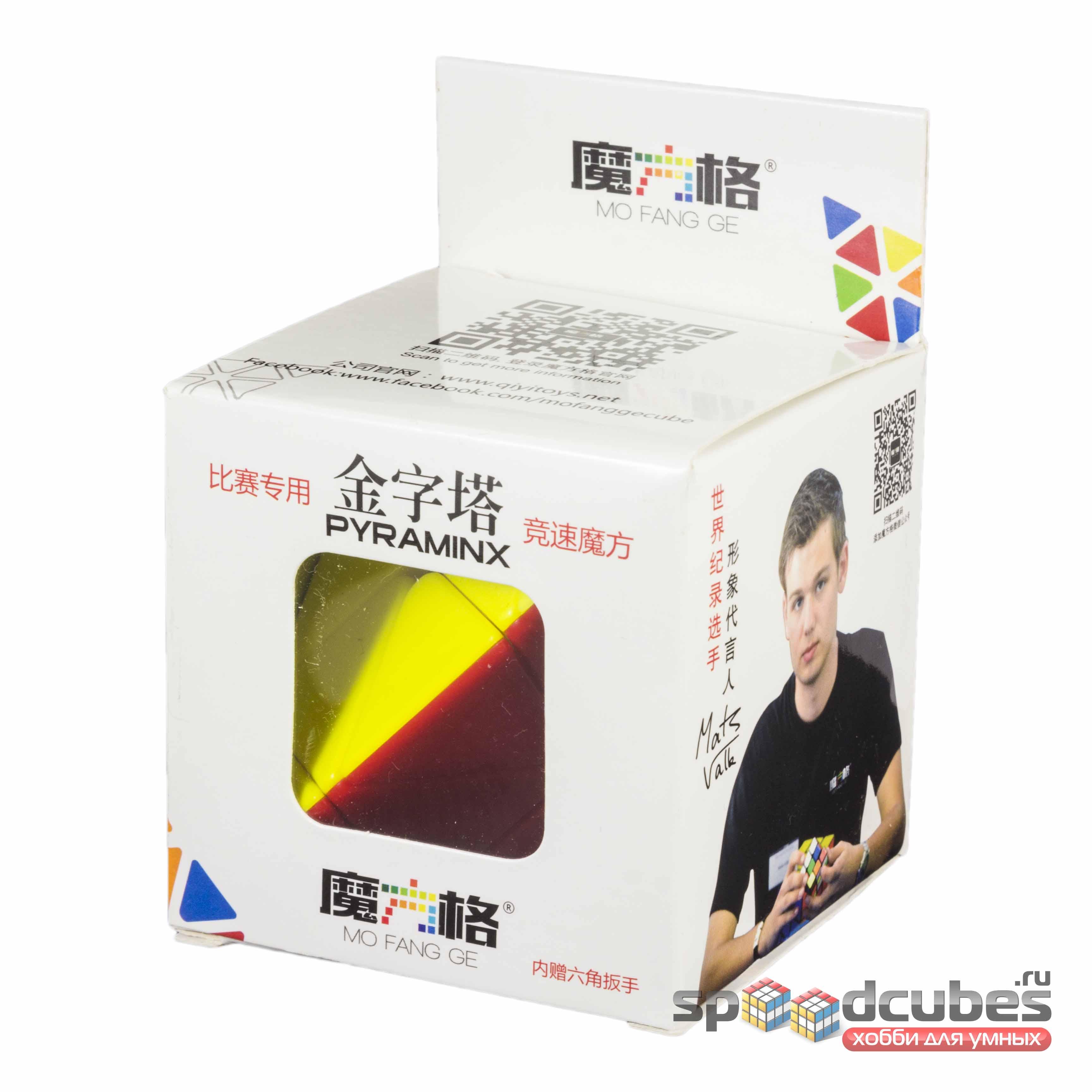 QiYi (MoFangGe) Pyraminx Color 1