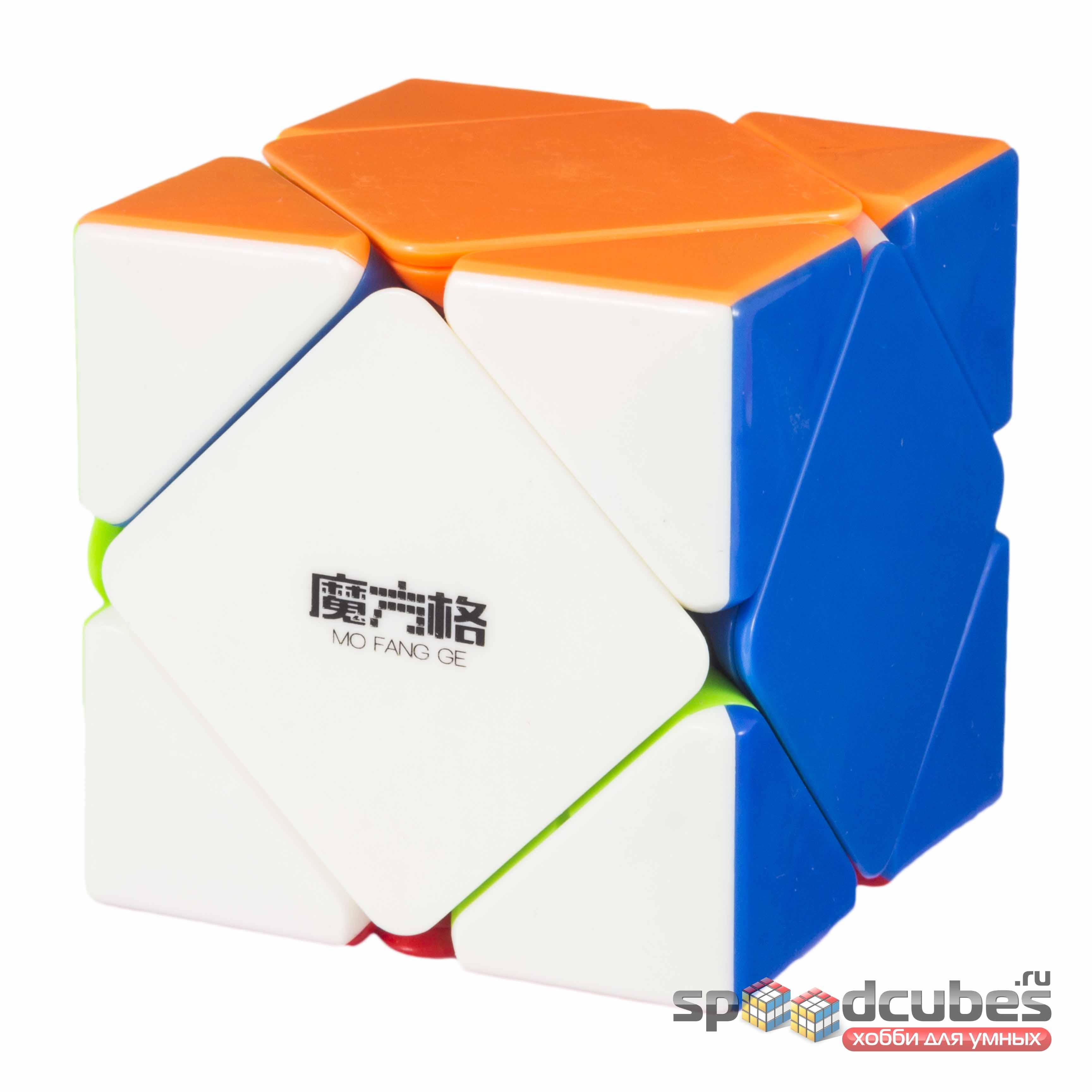QiYi (MoFangGe) Skewb Color 2