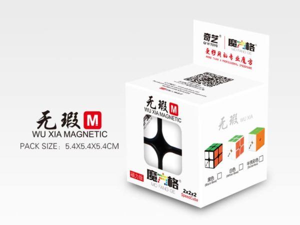 Qiyi 2x2 Wuxia m 2