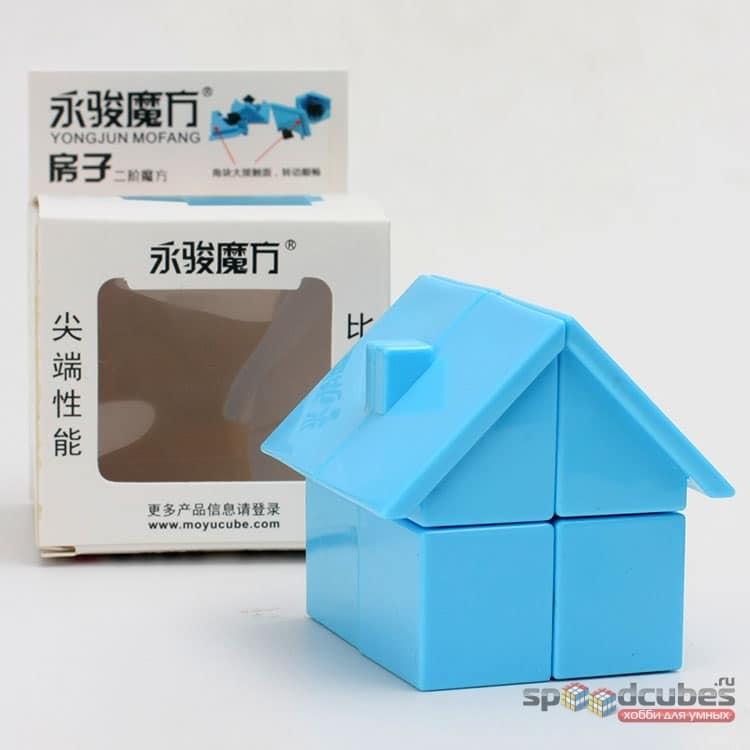 Yj House 3