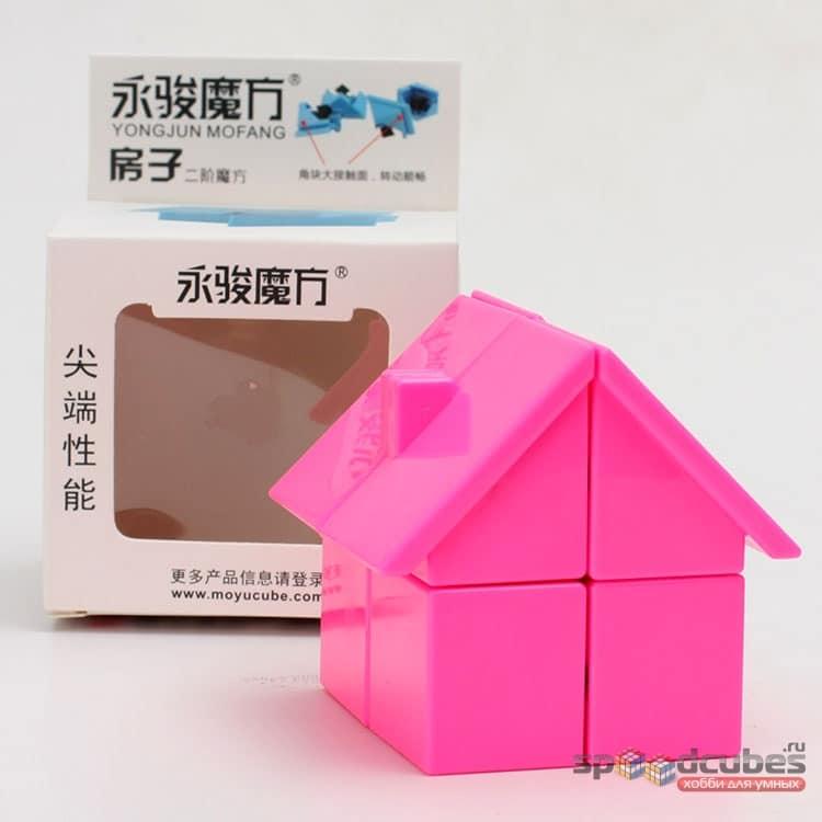 Yj House 4