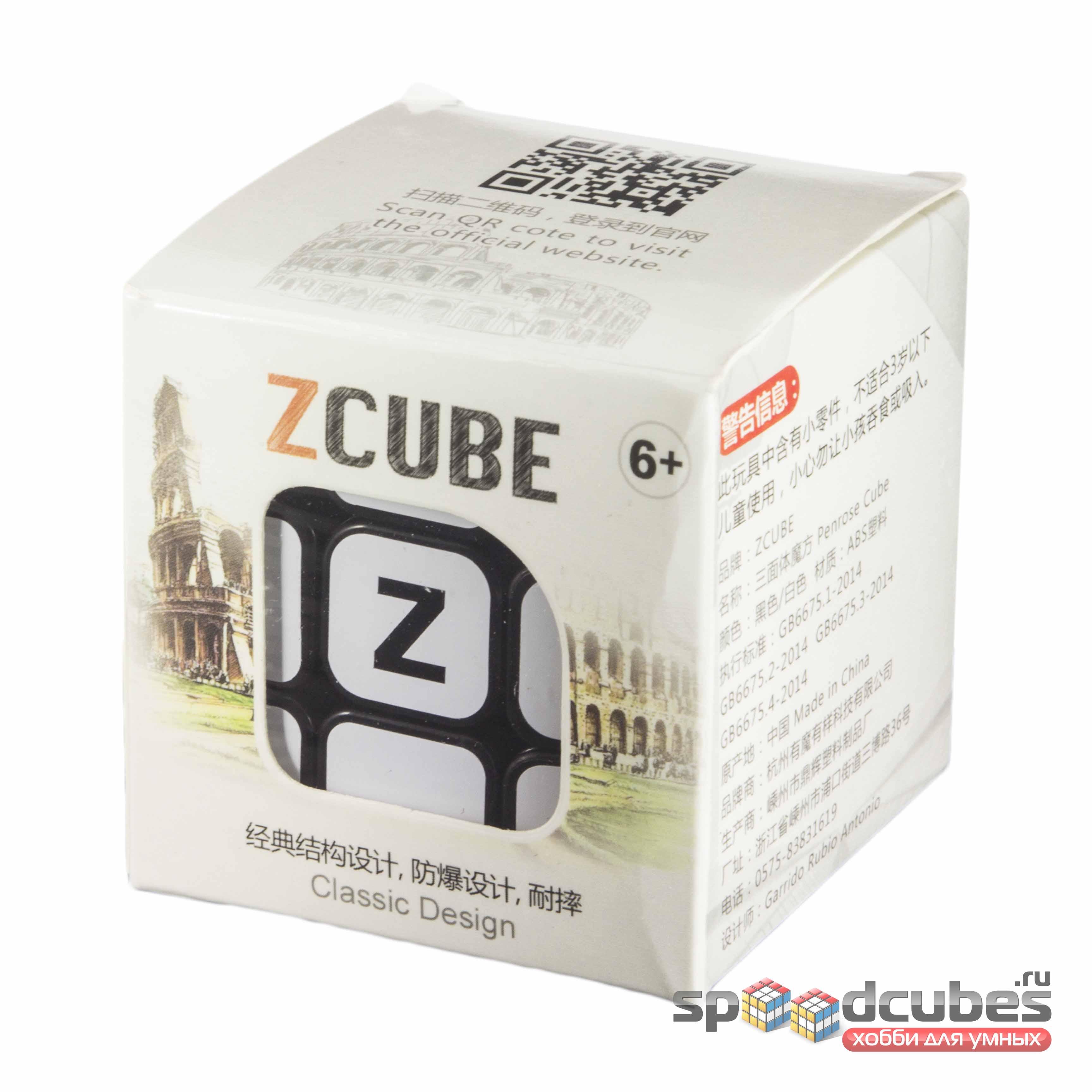 Z 3x3x3 Penrose Black 3