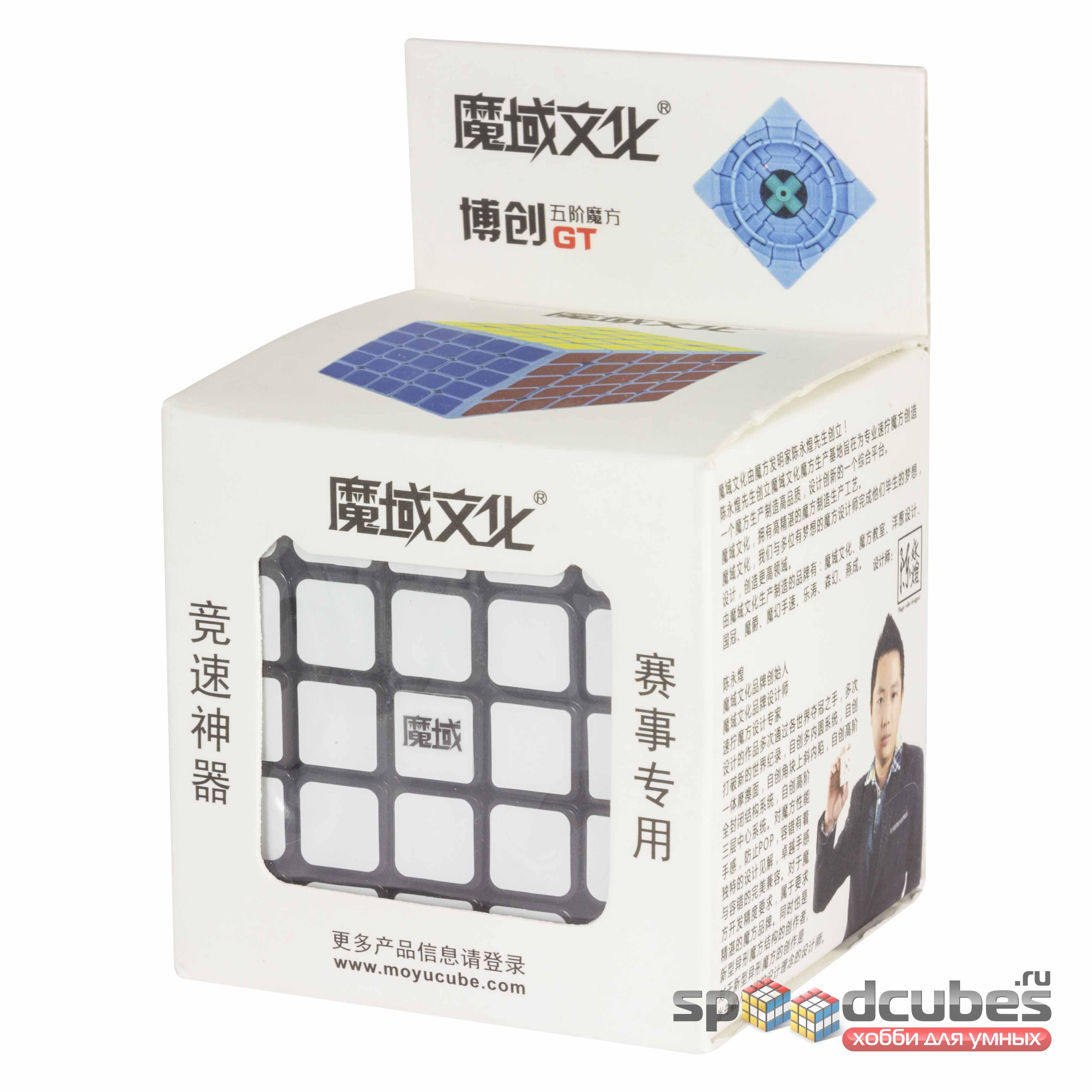 MoYu 5x5x5 Bochuang GT 1