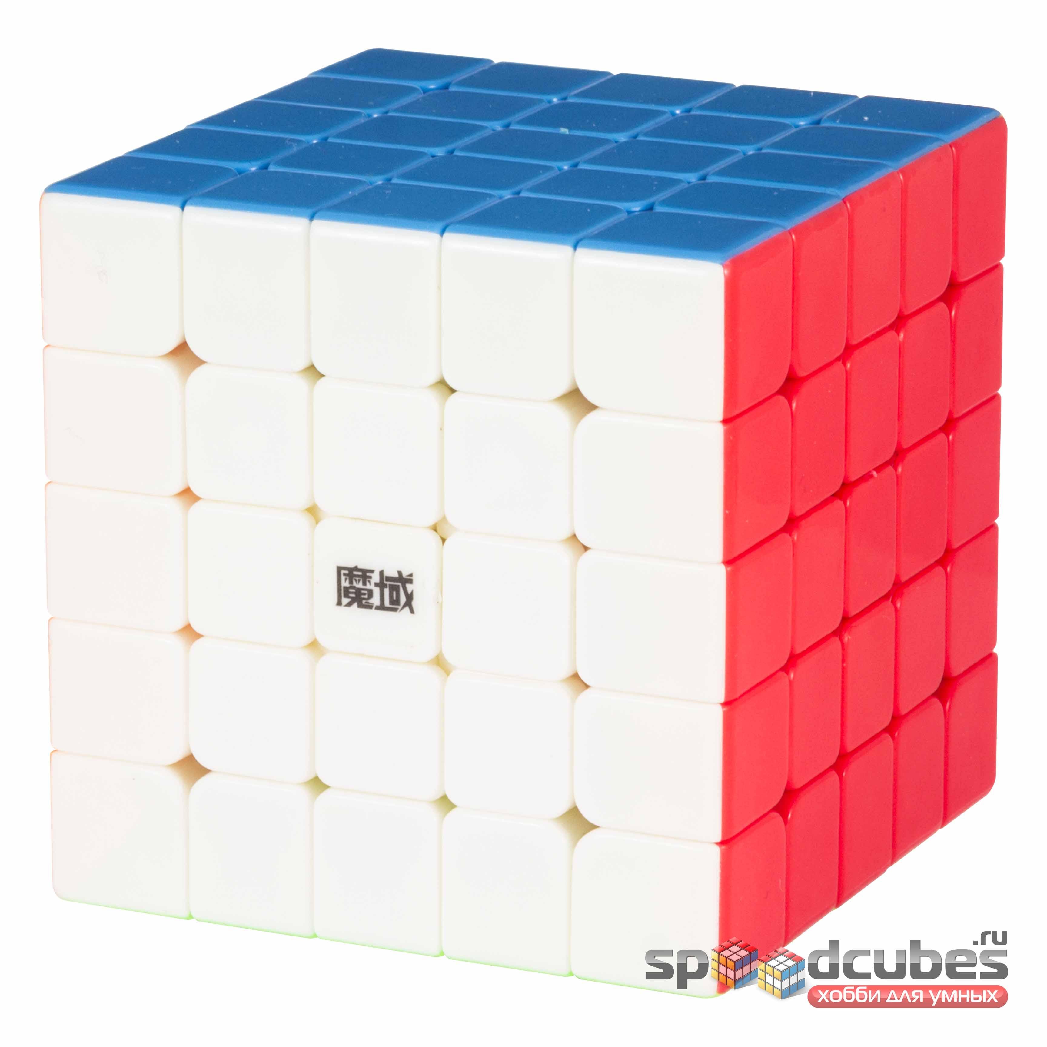 MoYu 5x5x5 Bochuang GT Color 2