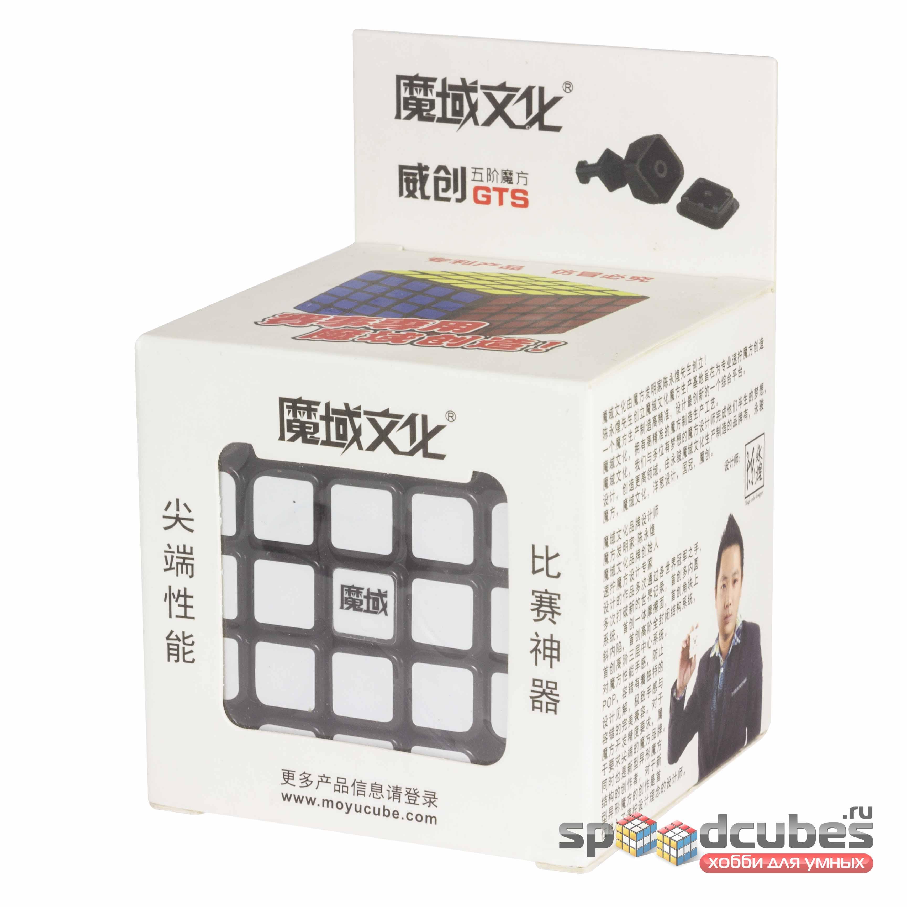 MoYu 5x5x5 Weichuang GTS 1