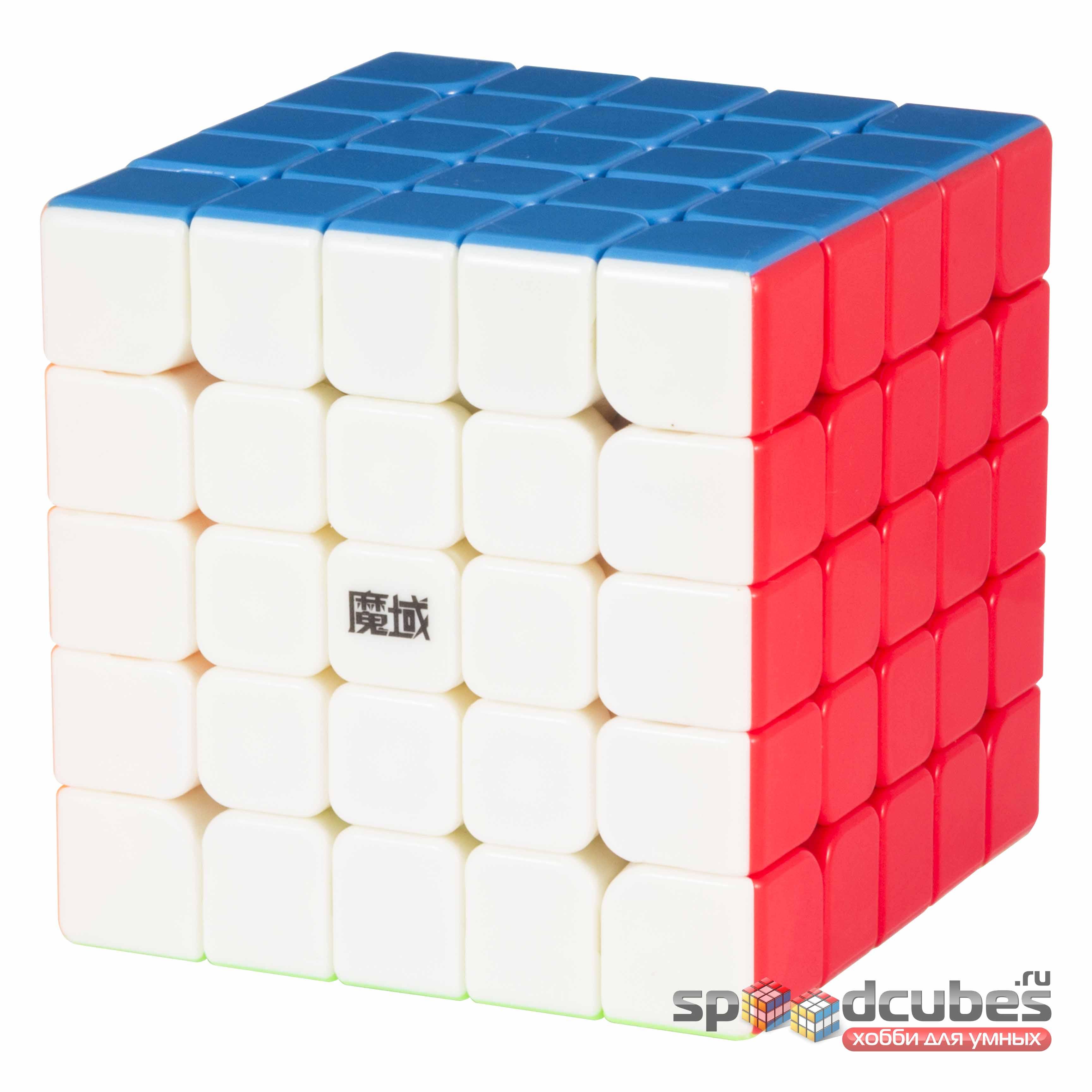 MoYu 5x5x5 Weichuang GTS Color 2