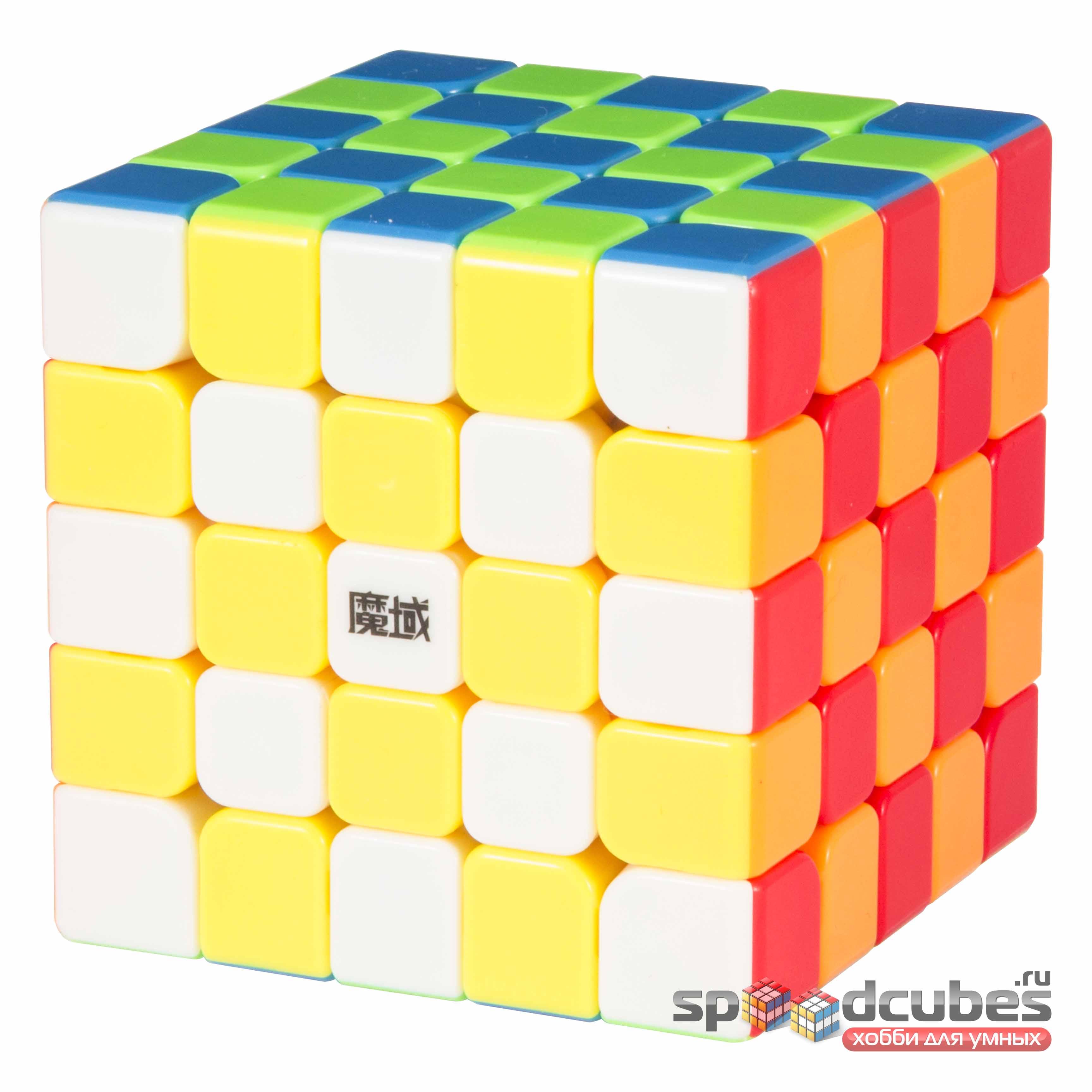 MoYu 5x5x5 Weichuang GTS Color 3