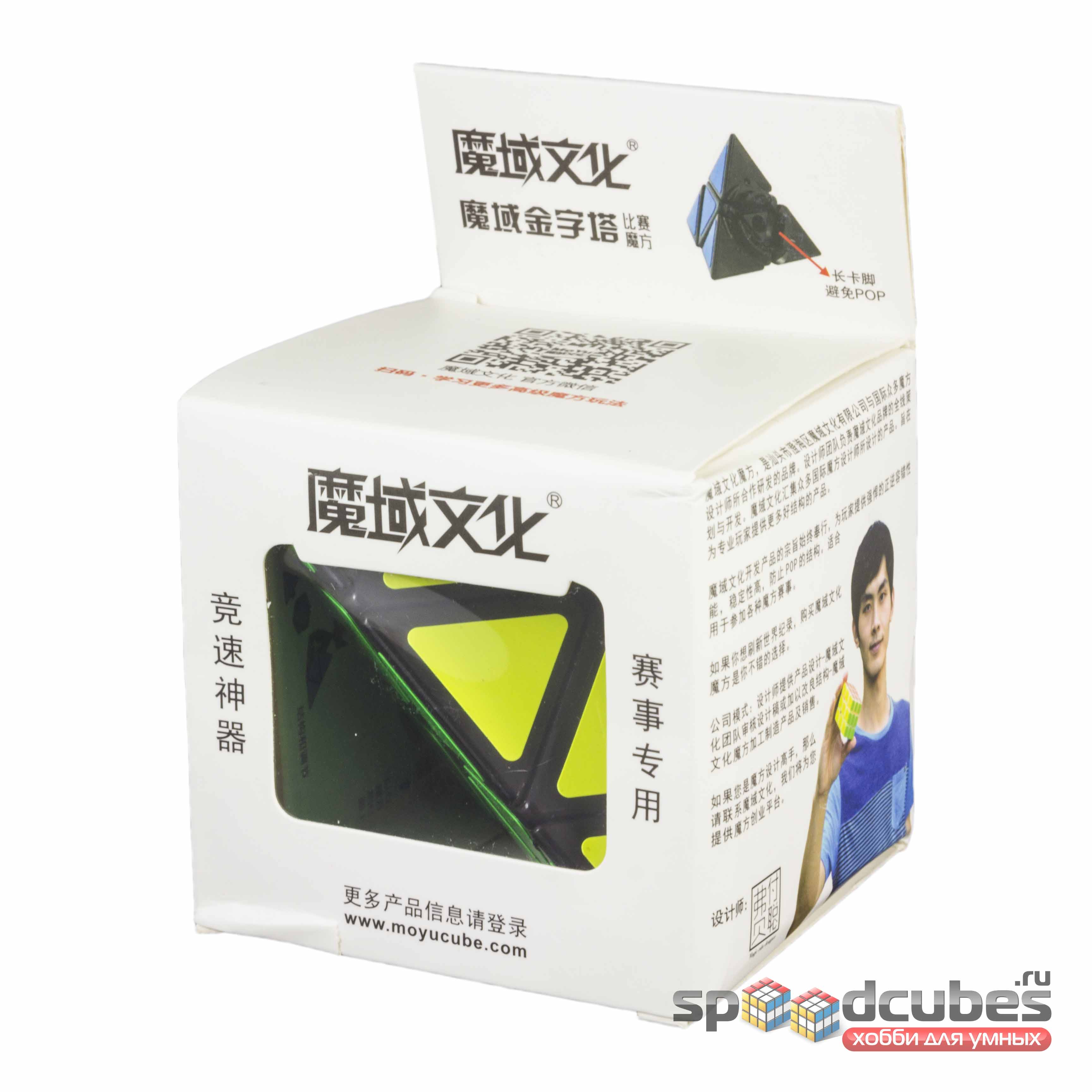 MoYu Pyraminx Black 1
