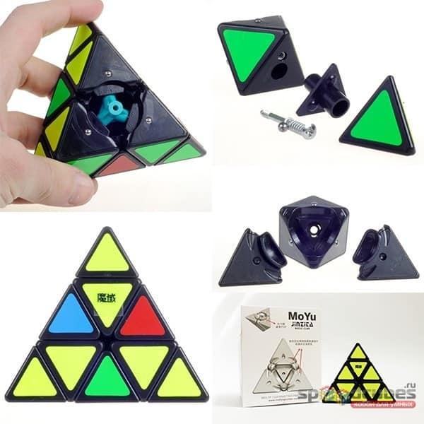 Moyu Pyraminx 9