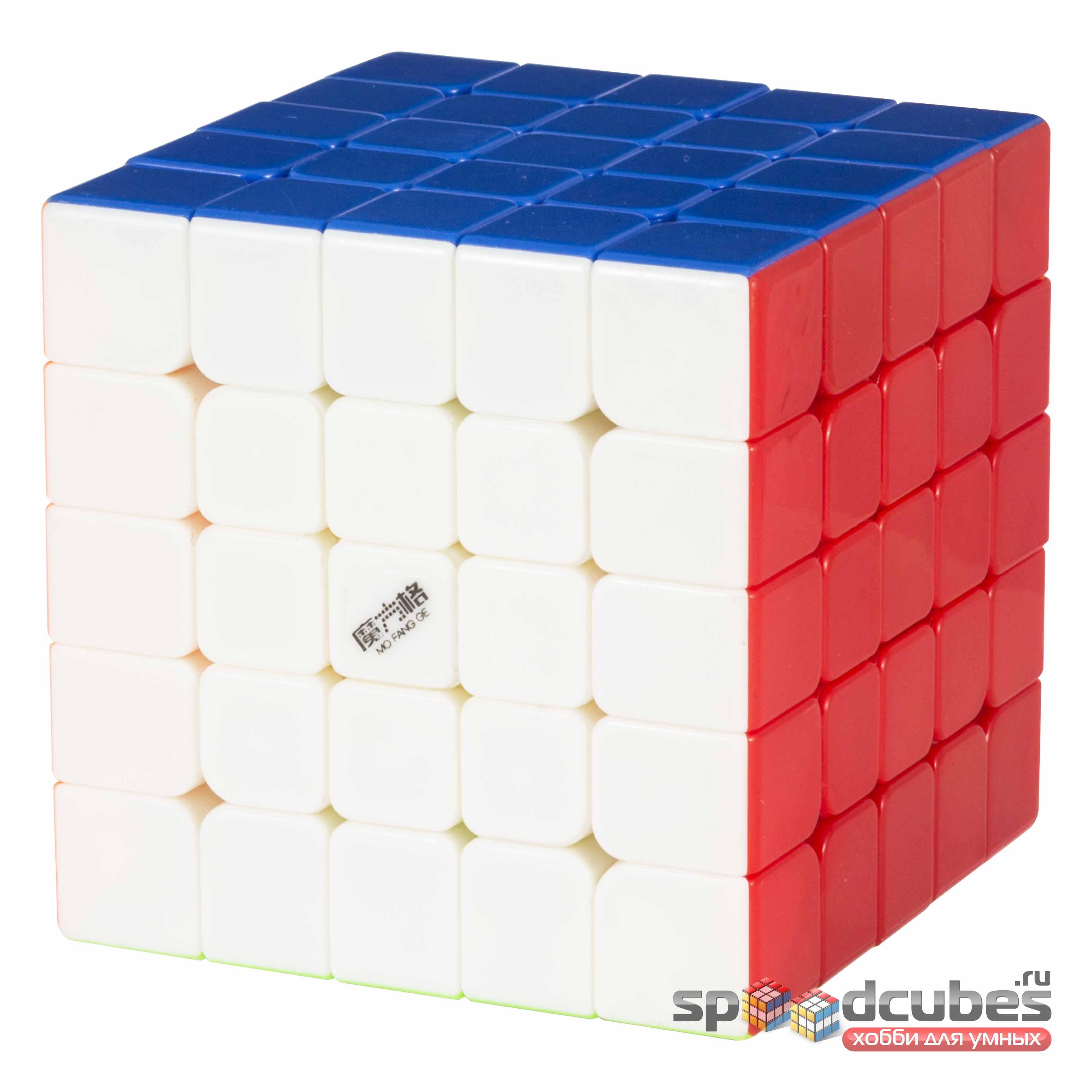 QiYi MoFangGe 5x5x5 WuShuang Color 2