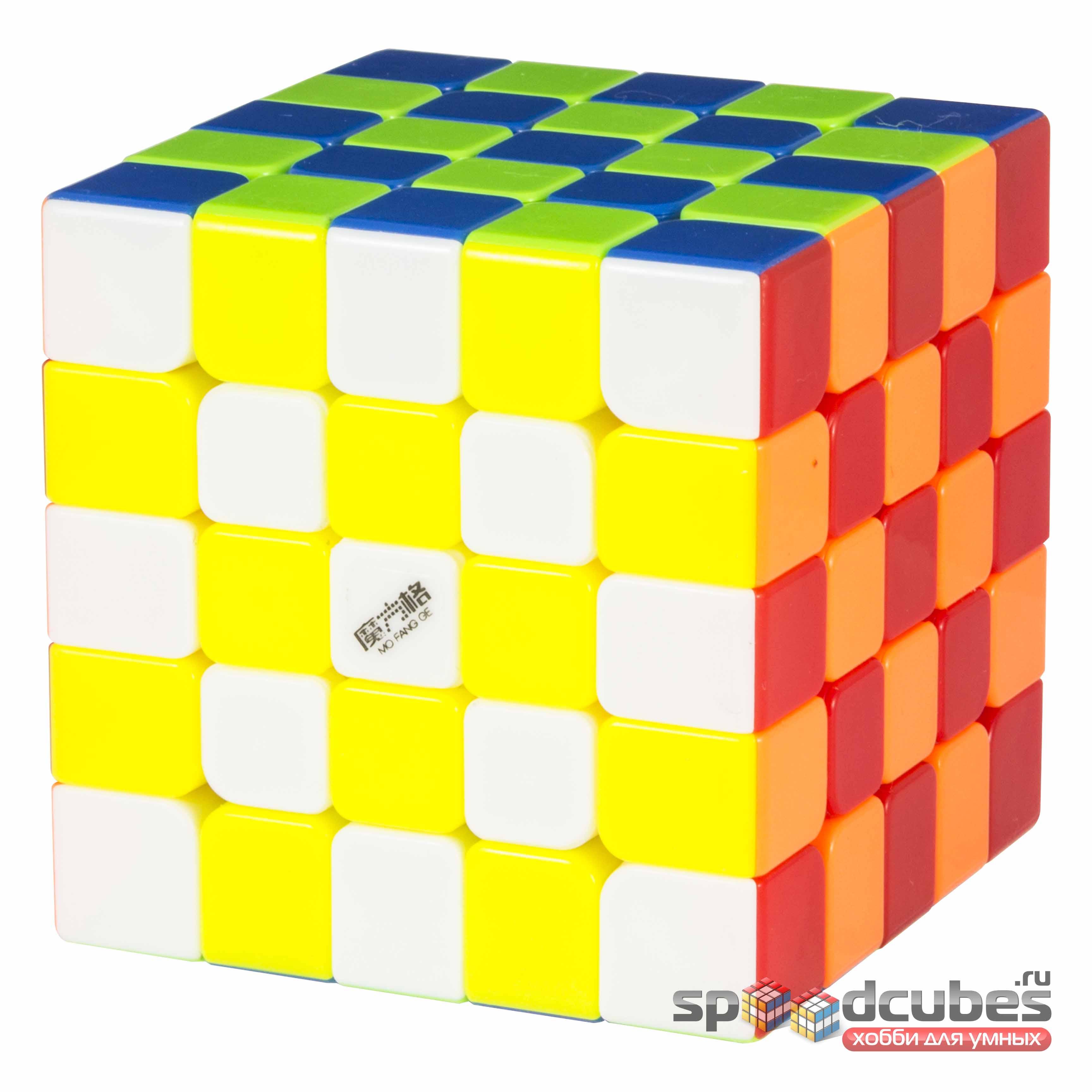 QiYi MoFangGe 5x5x5 WuShuang Color 3