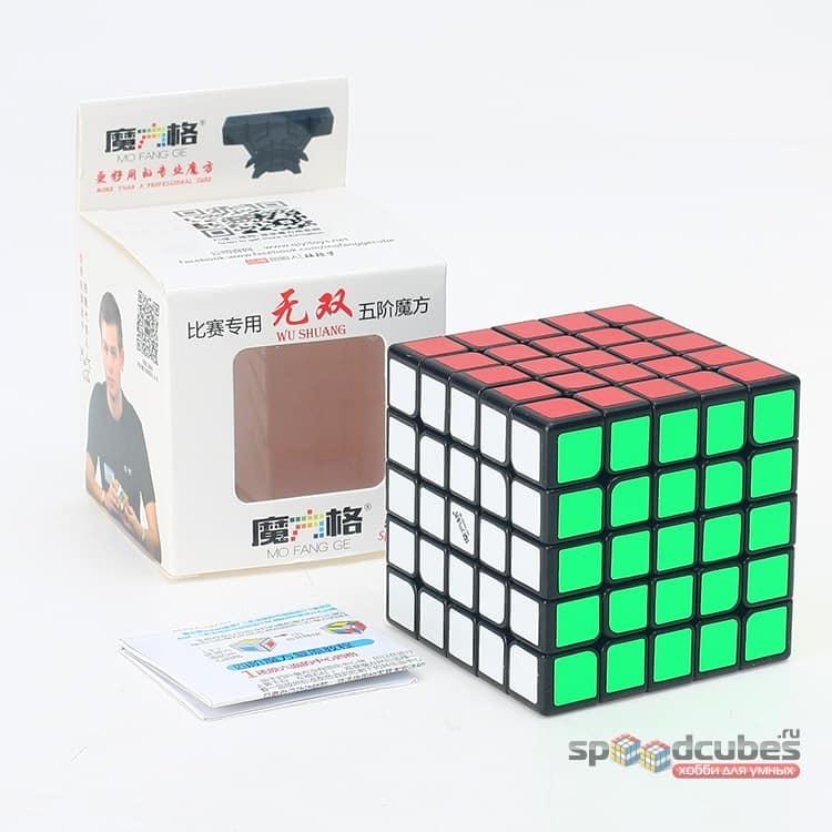 Qiyi 5x5x5 Wushuang 10