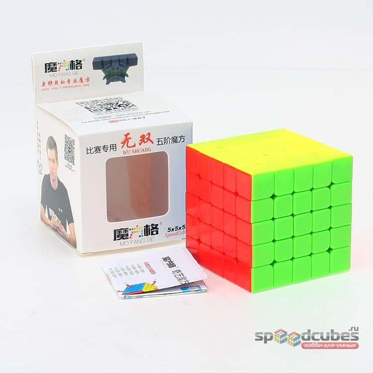 Qiyi 5x5x5 Wushuang 2