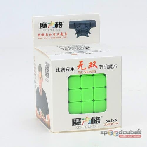 Qiyi 5x5x5 Wushuang 4