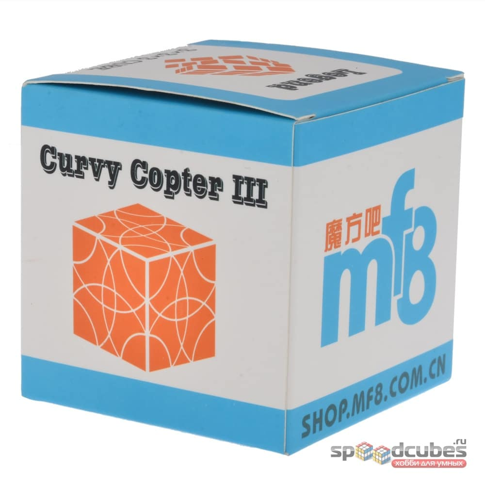 MF8 Curvy Copter 6