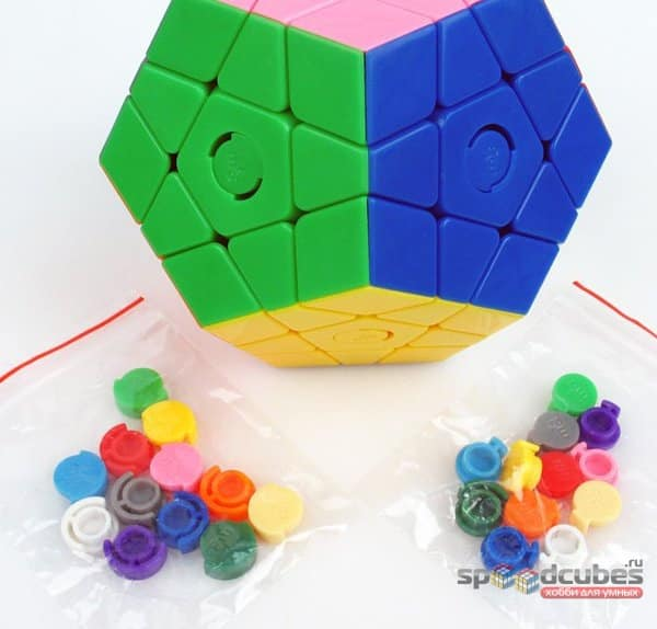 MF8 Constrained Megaminx 3