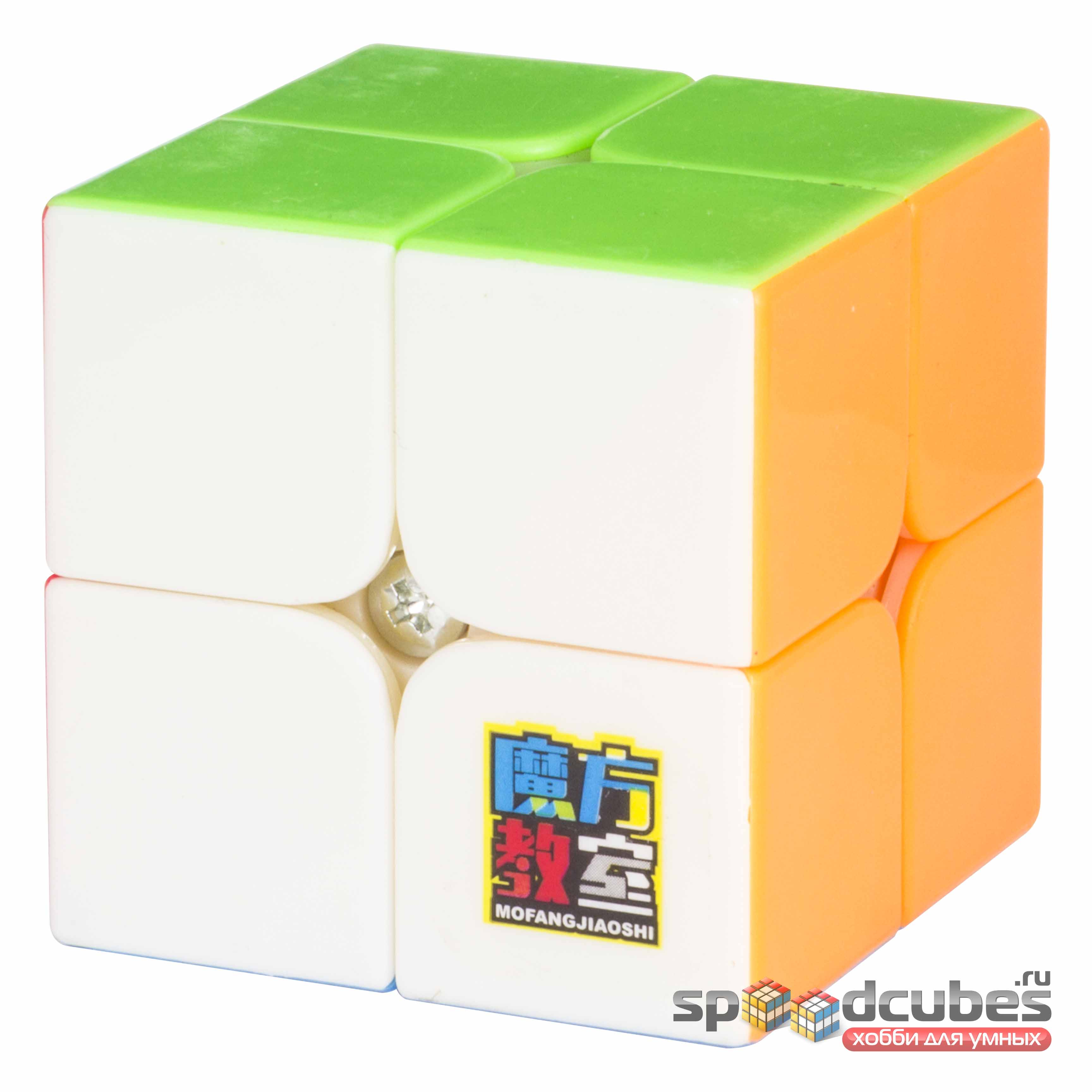 MoYu 2x2x2 MofangJiaoshi MF2s Color 2