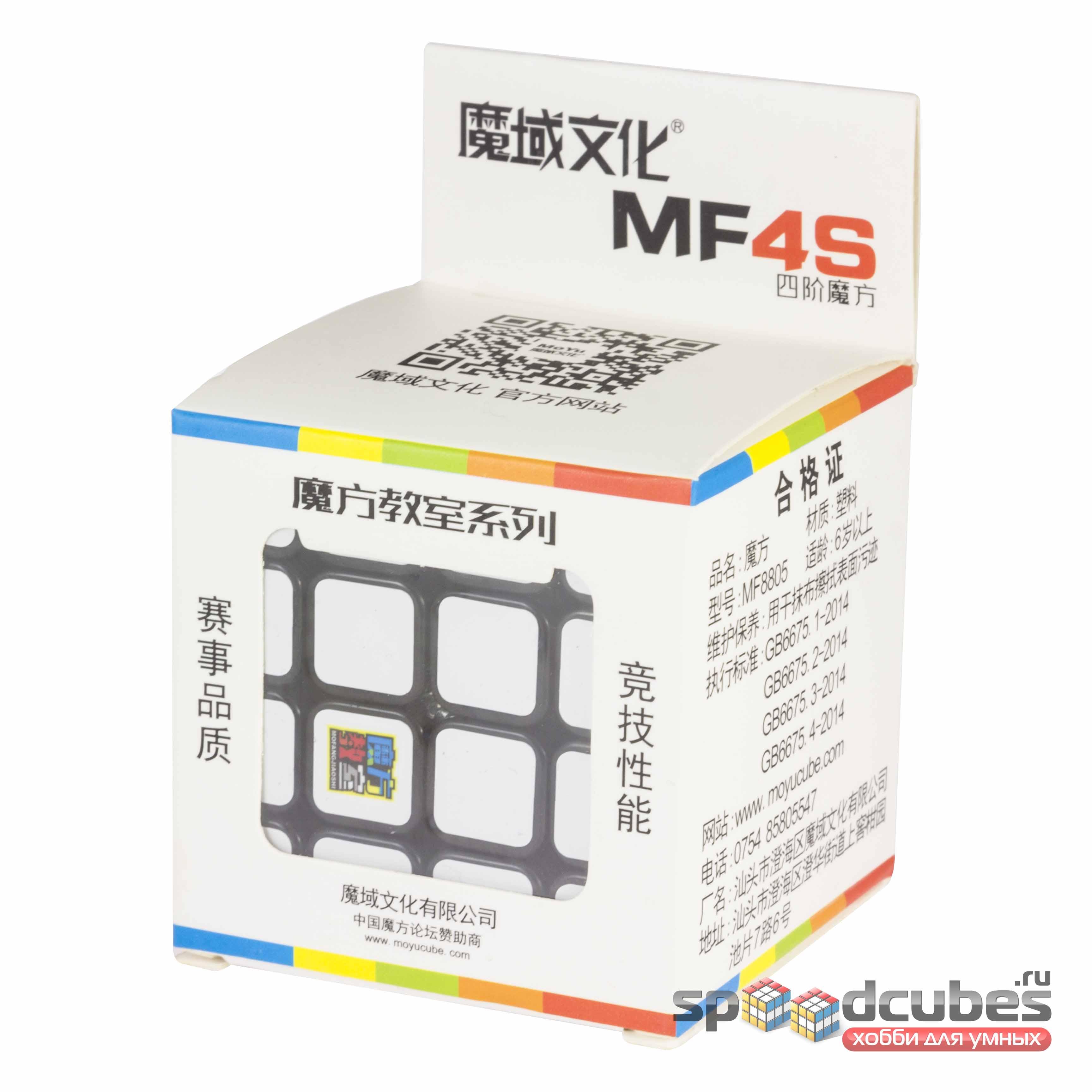 MoYu 4x4x4 MofangJiaoshi MF4s 1