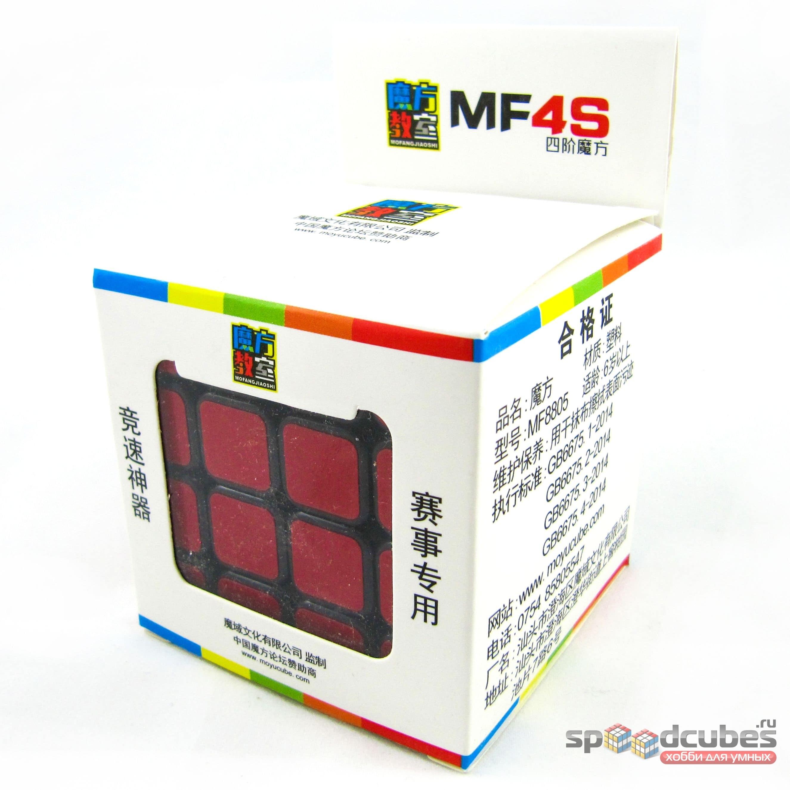 Moyu 4×4 Mofangjiaoshi Mf4s 2
