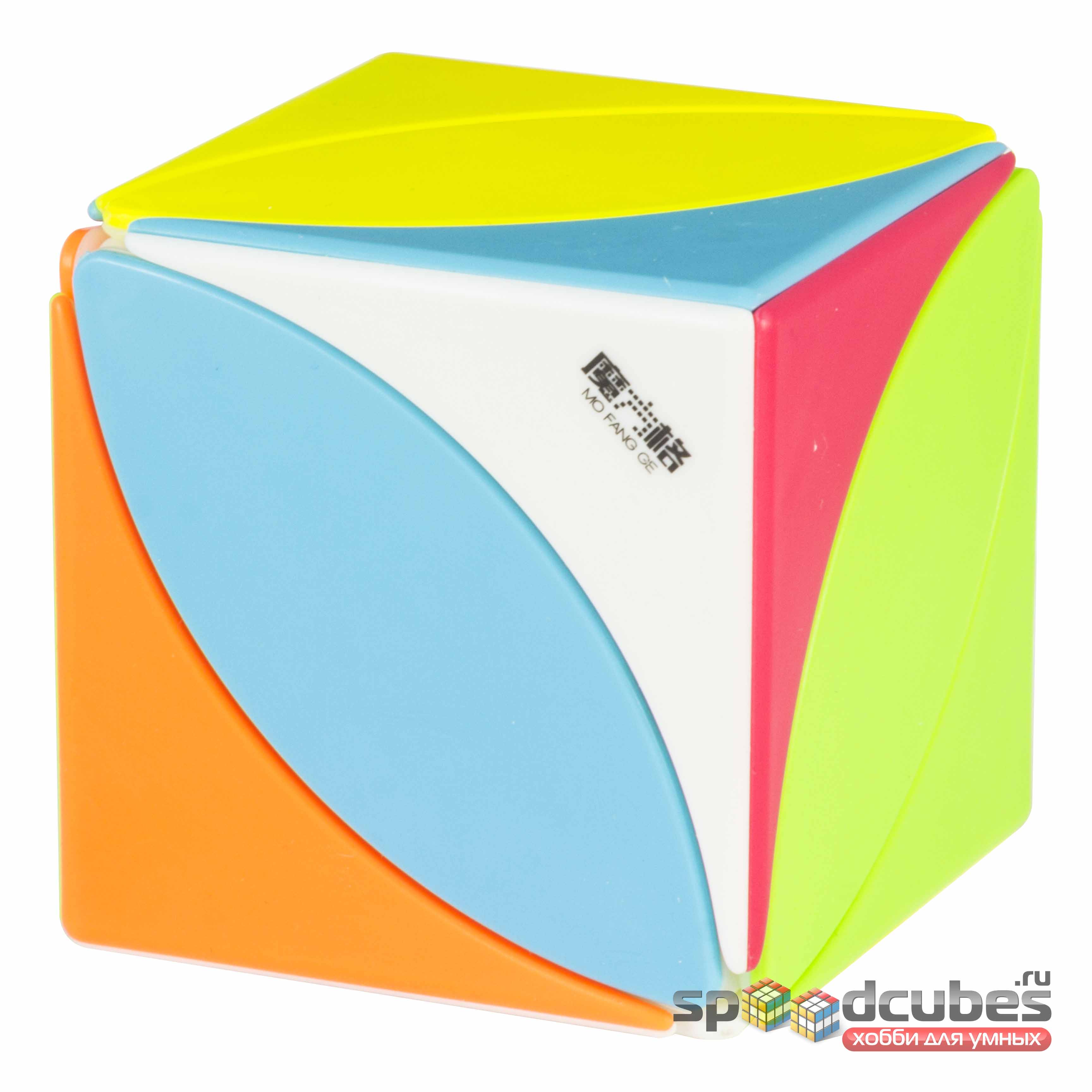 QiYi (MoFangGe) Ivy Cube Color 3