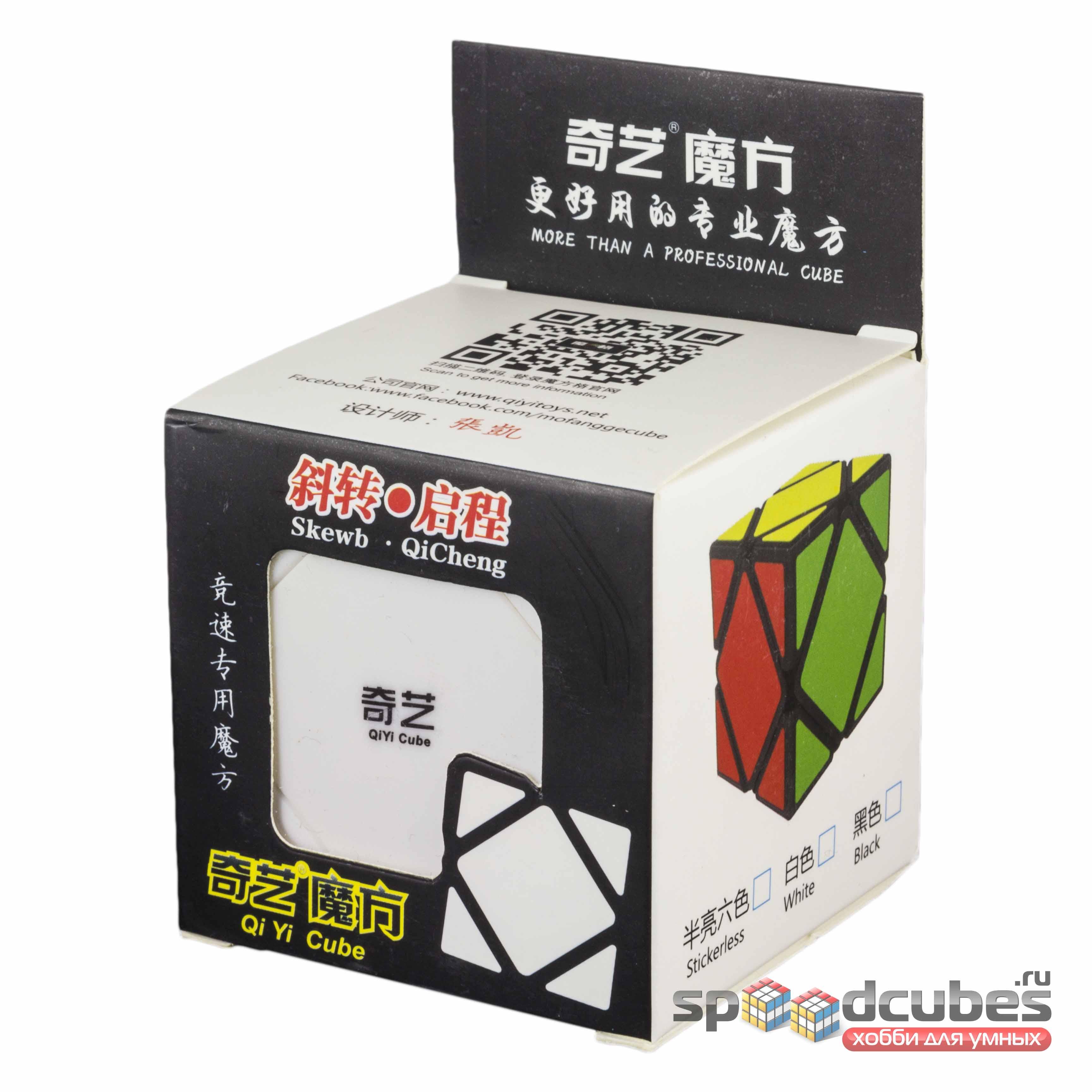 QiYi (MoFangGe) Qicheng Skewb Color 1
