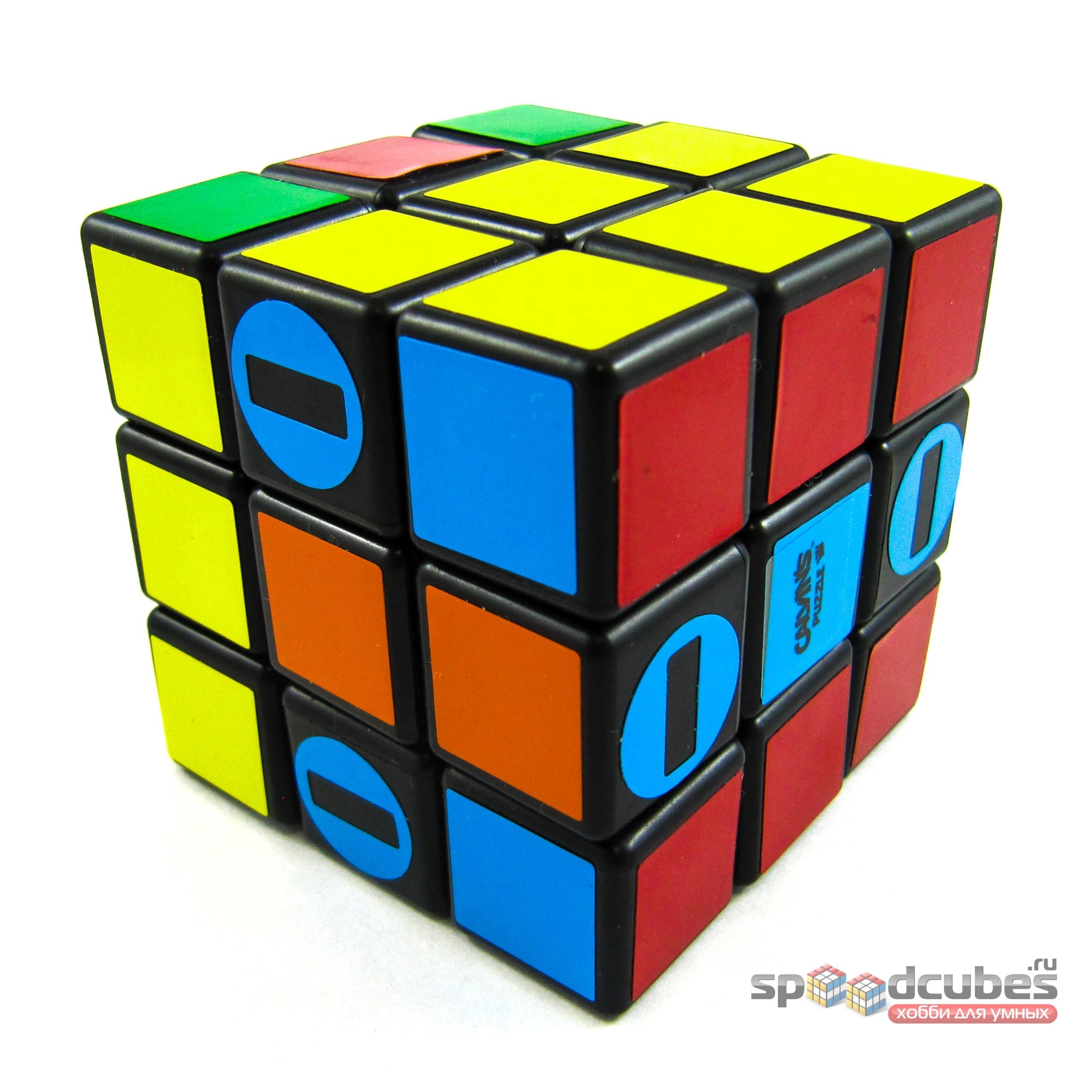 Calvin's Evgeny Edge Road Cube 1