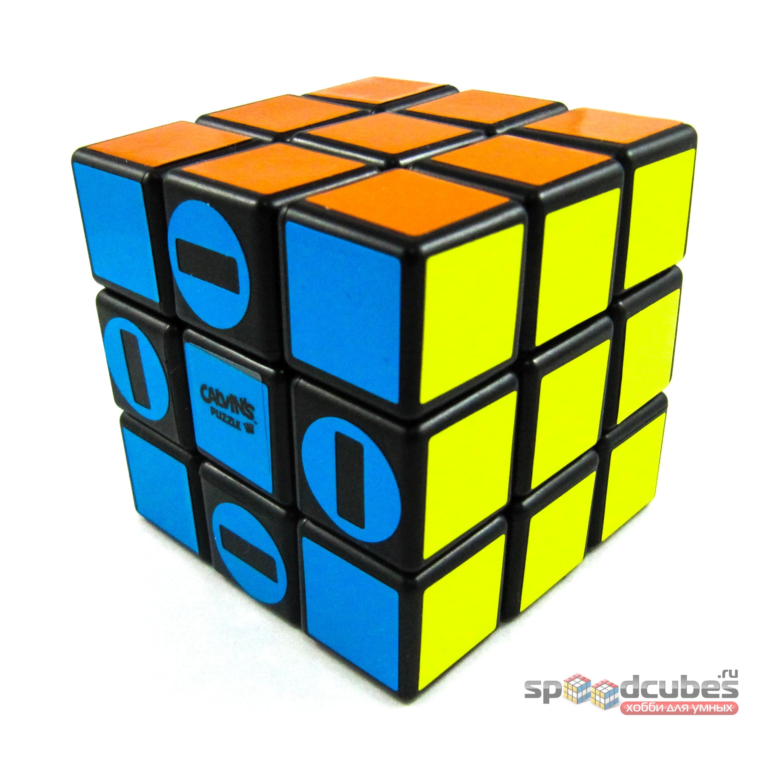 Calvin's Evgeny Edge Road Cube 2