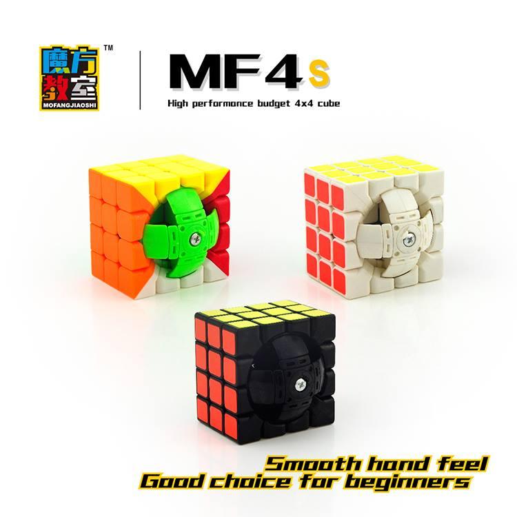Moyu 4×4 Mf4s (5)