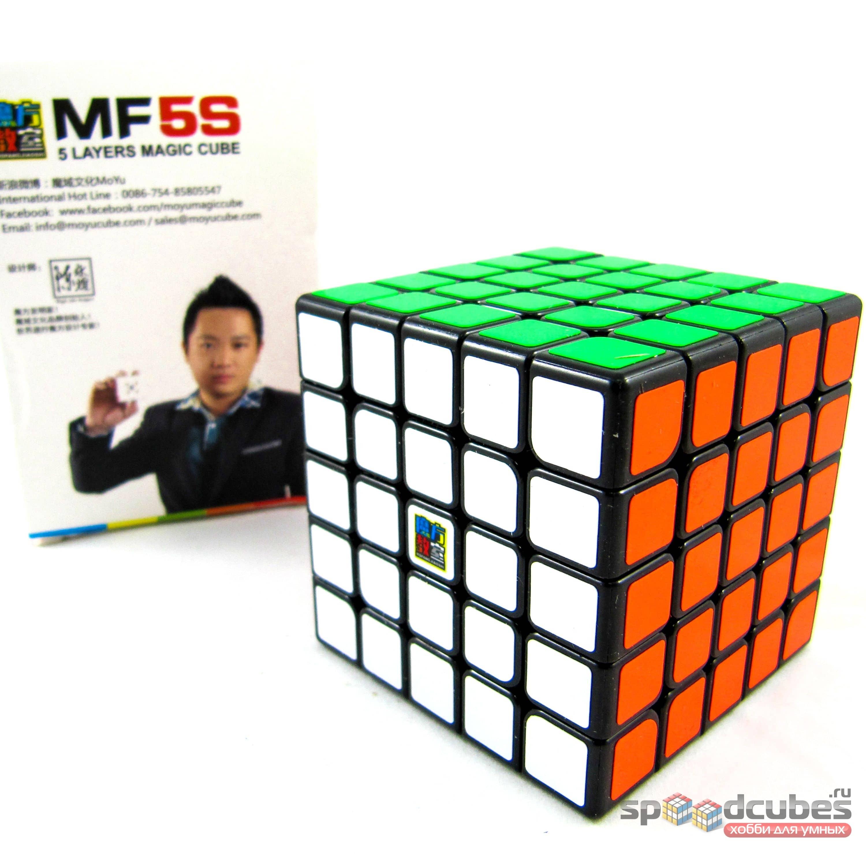 Moyu 5×5 Mofangjiaoshi Mf5s 1