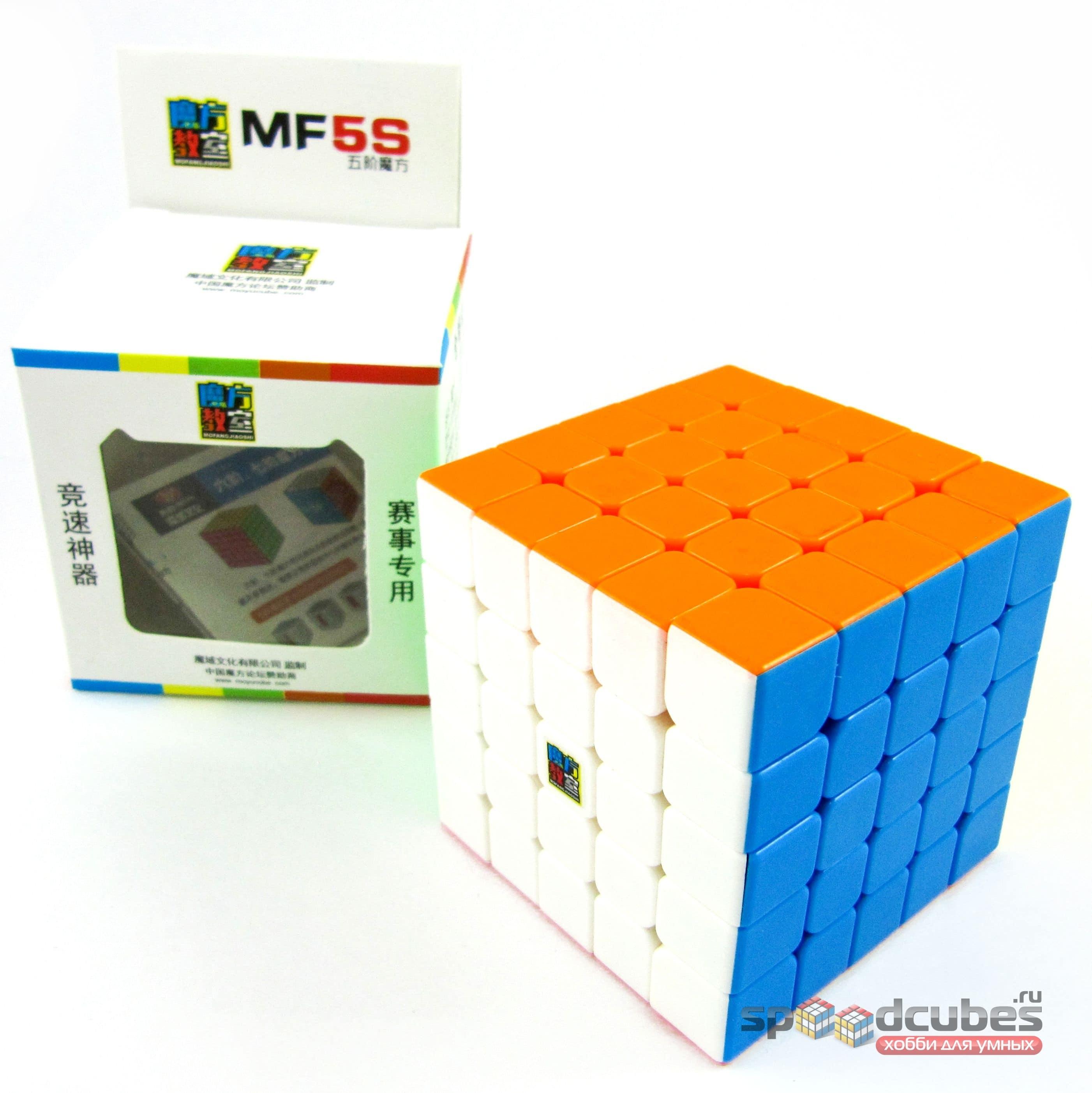 MoYu 5x5x5 MofangJiaoshi MF5s (цв)