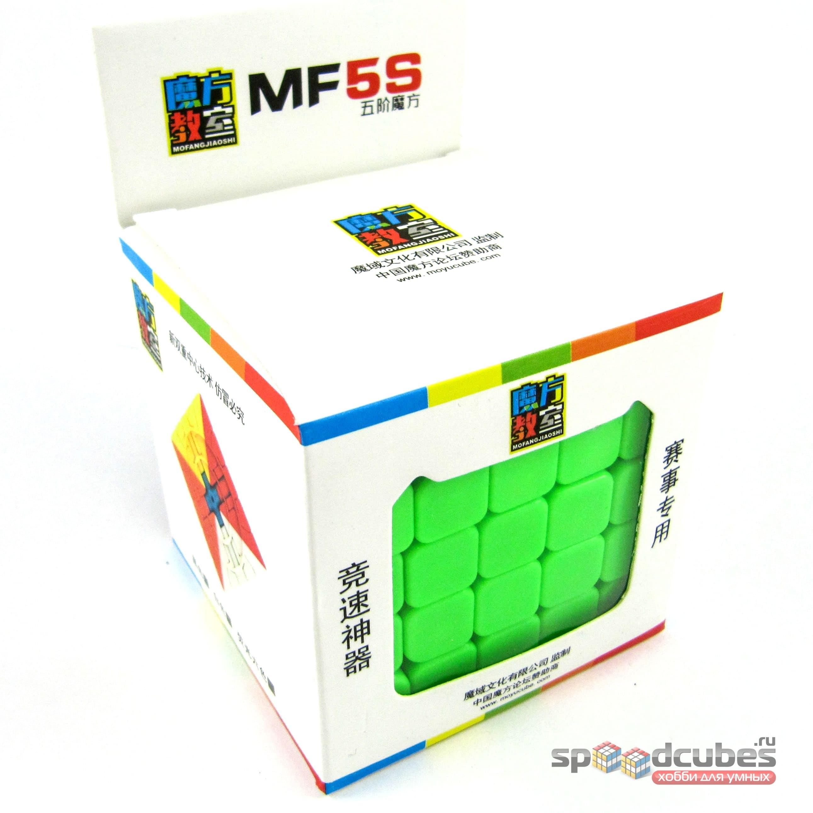 Moyu 5×5 Mofangjiaoshi Mf5s 14