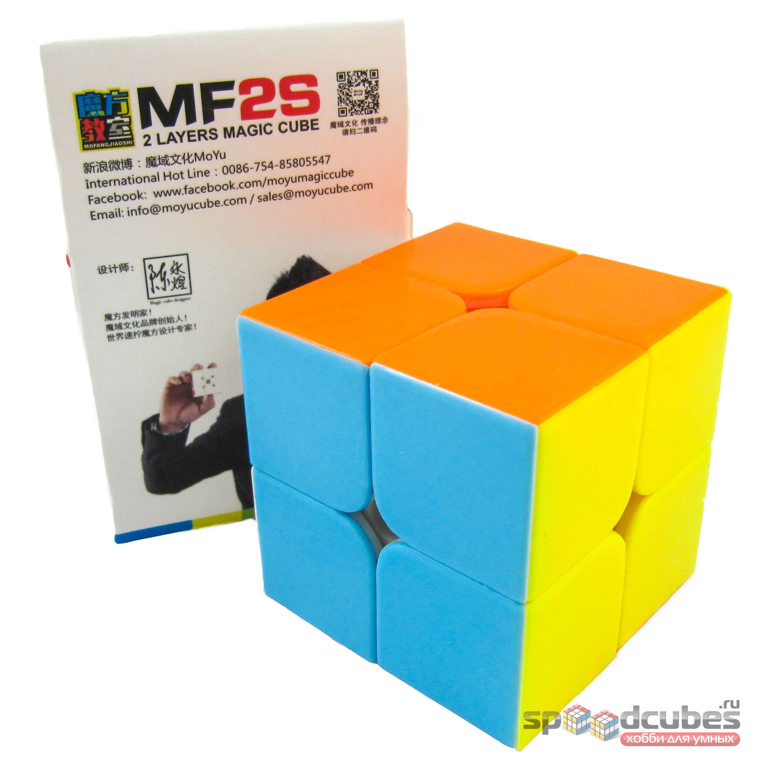 Moyu Mofangjiaozhi 2×2 4