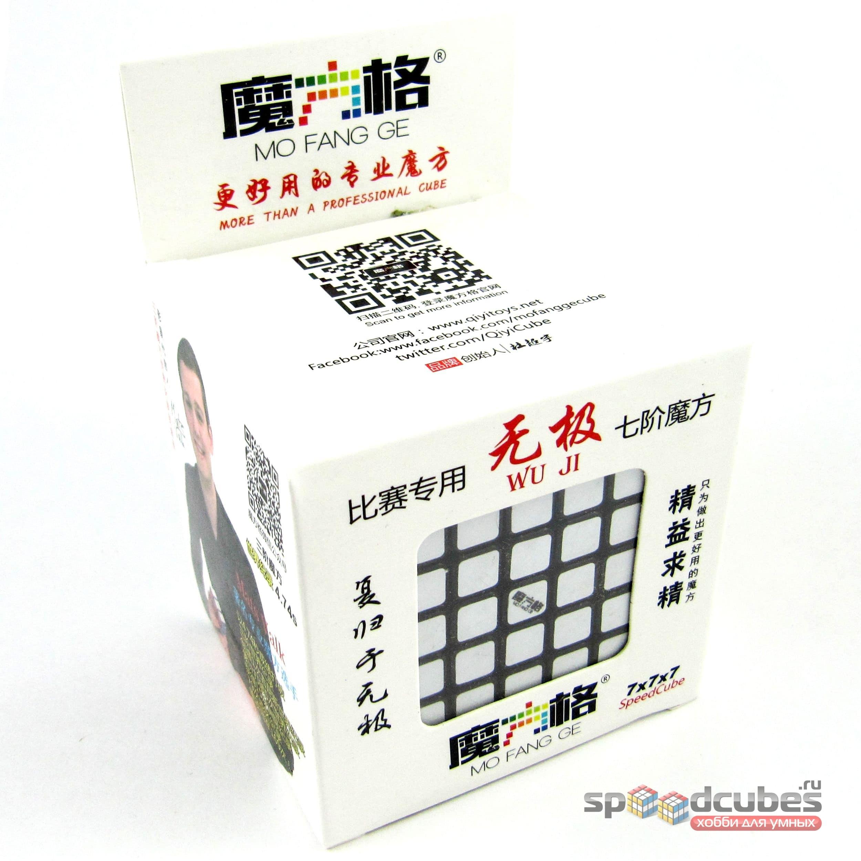 Qiyi 7×7 Wuji 1