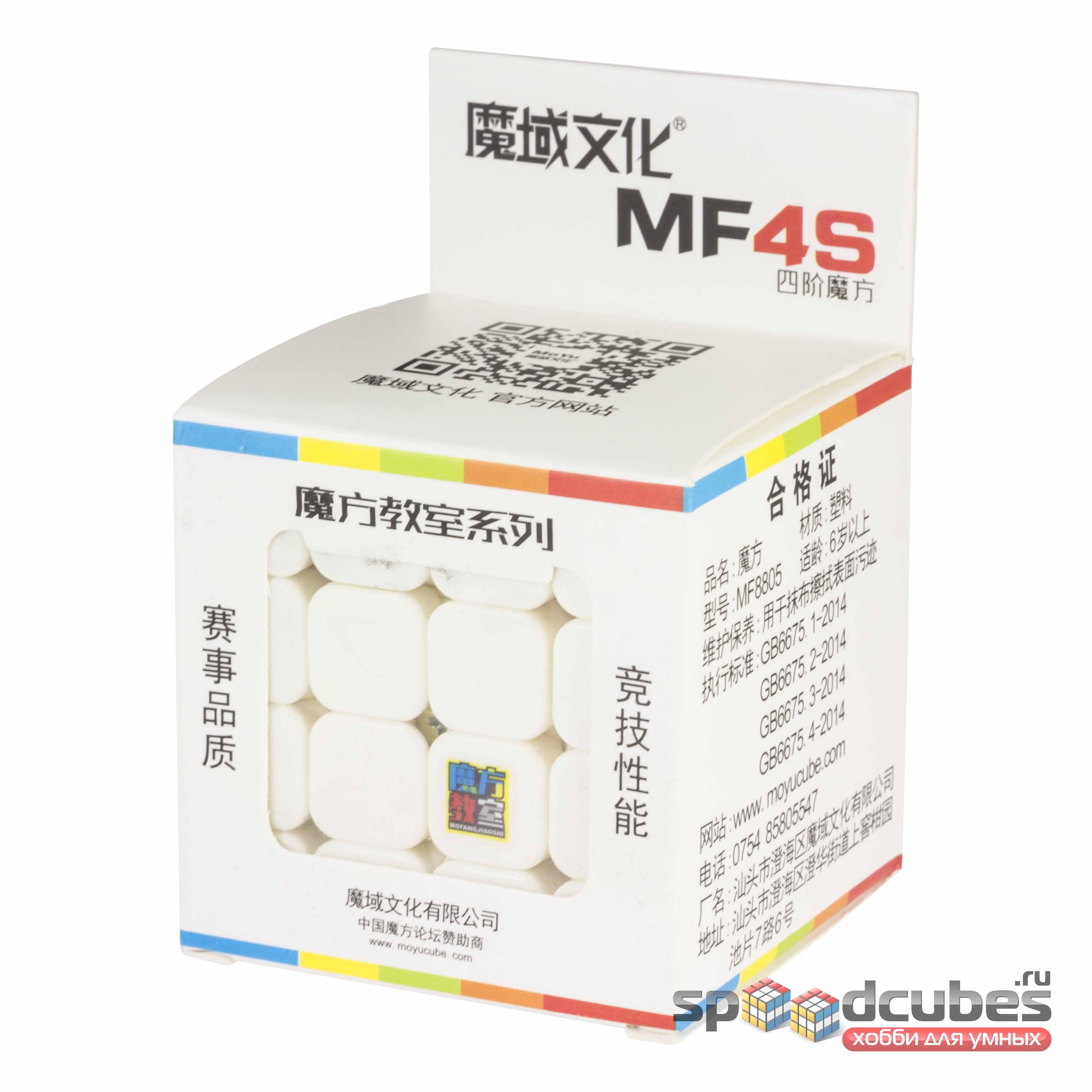 MoYu 4x4x4 MofangJiaoshi MF4s (цв) 1