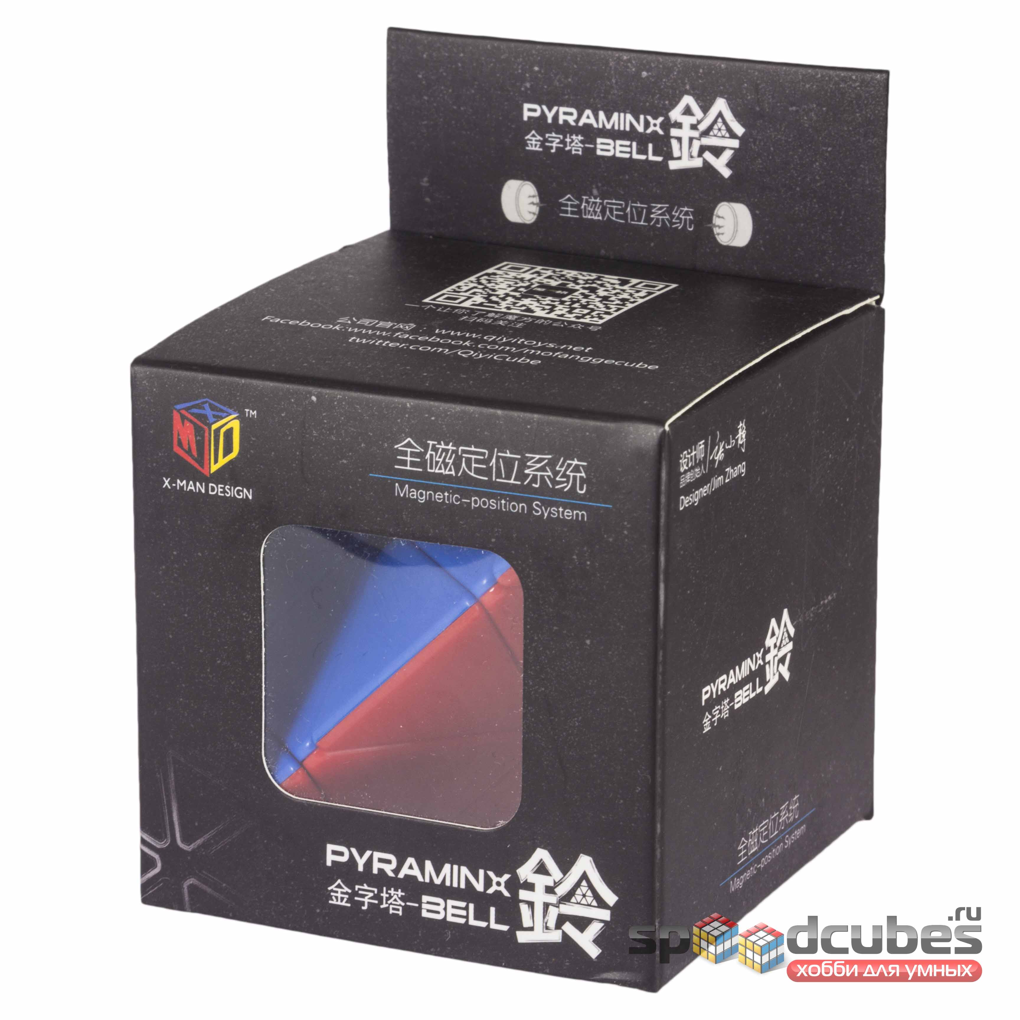 QiYi MoFangGe X Man Magnetic Pyraminx Color 1