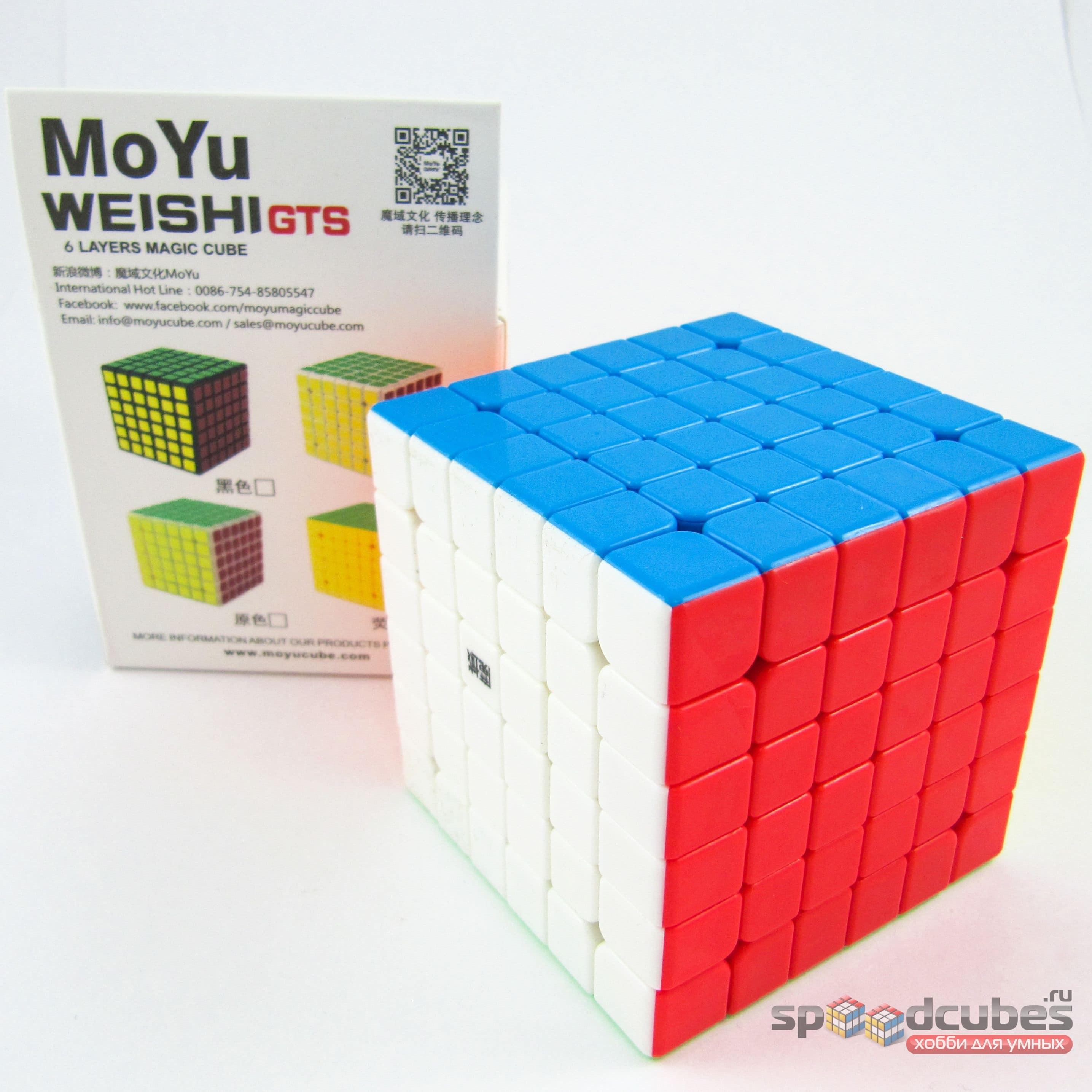 MoYu 6x6x6 Weishi (цв)