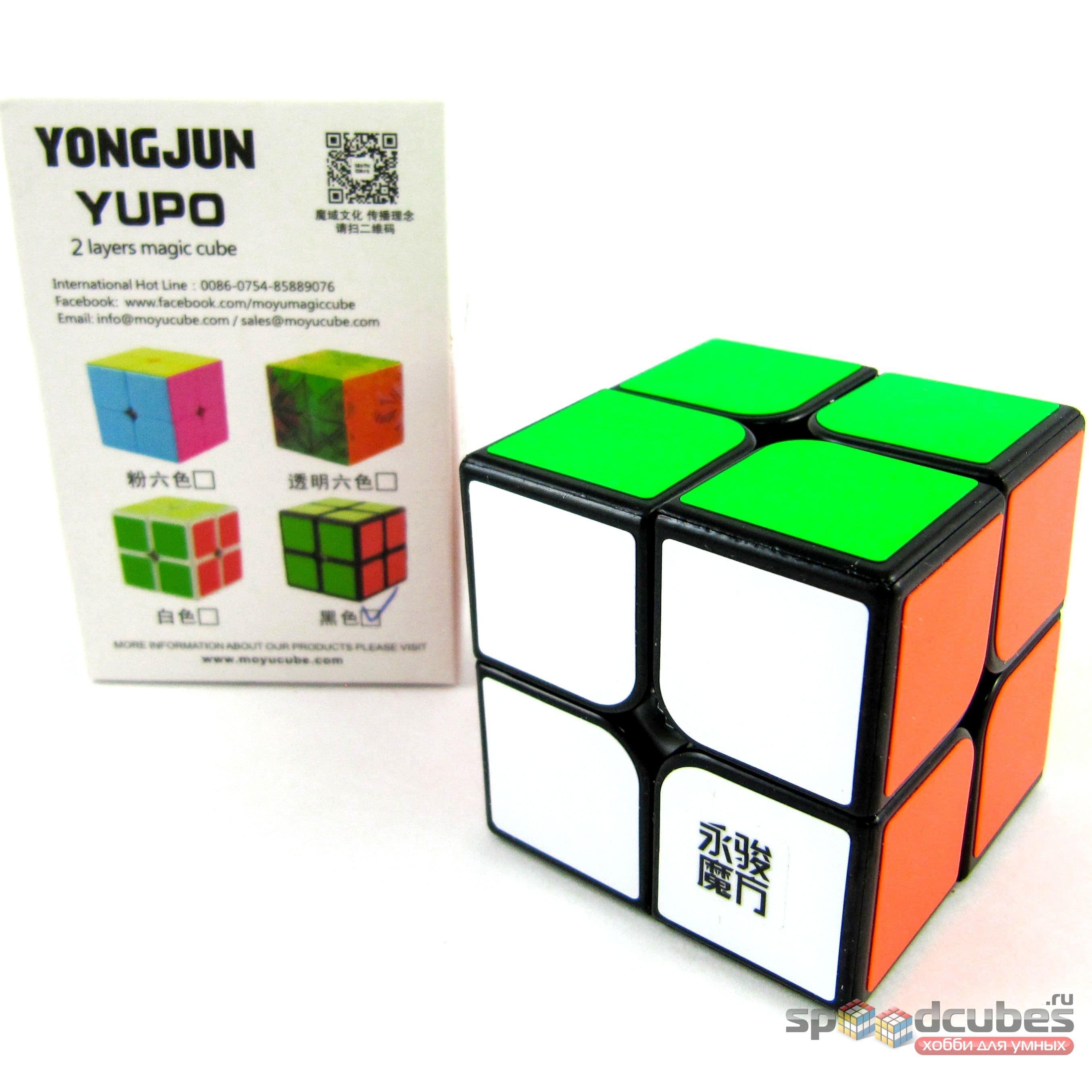Moyu (yj) 2×2 Yupo 11
