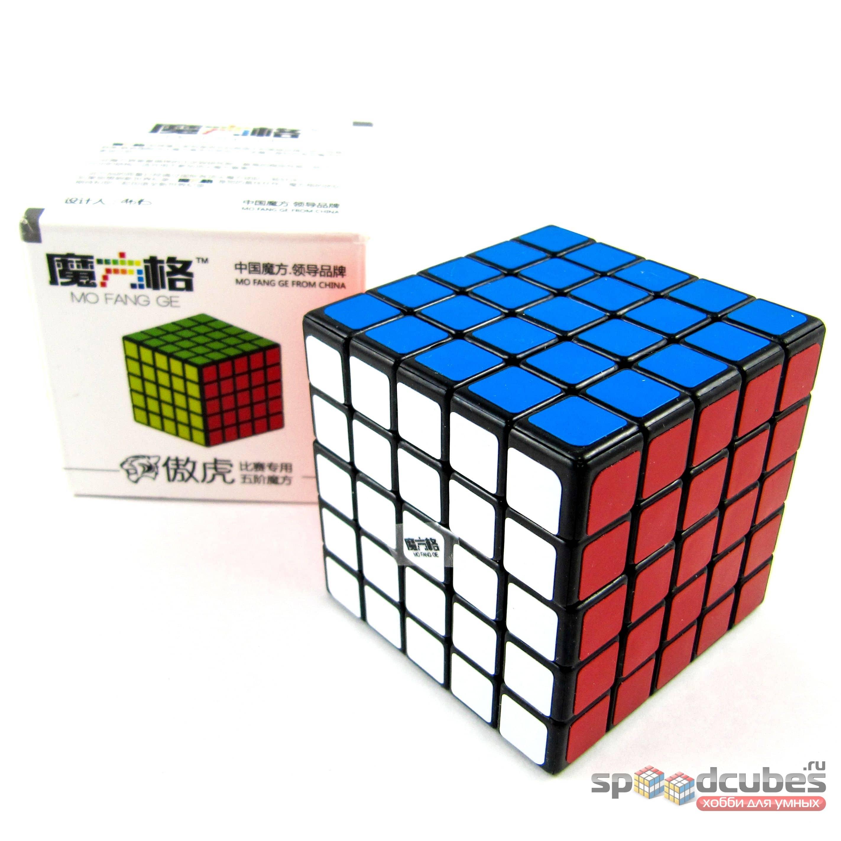 Qiyi 5×5 Aohu 2
