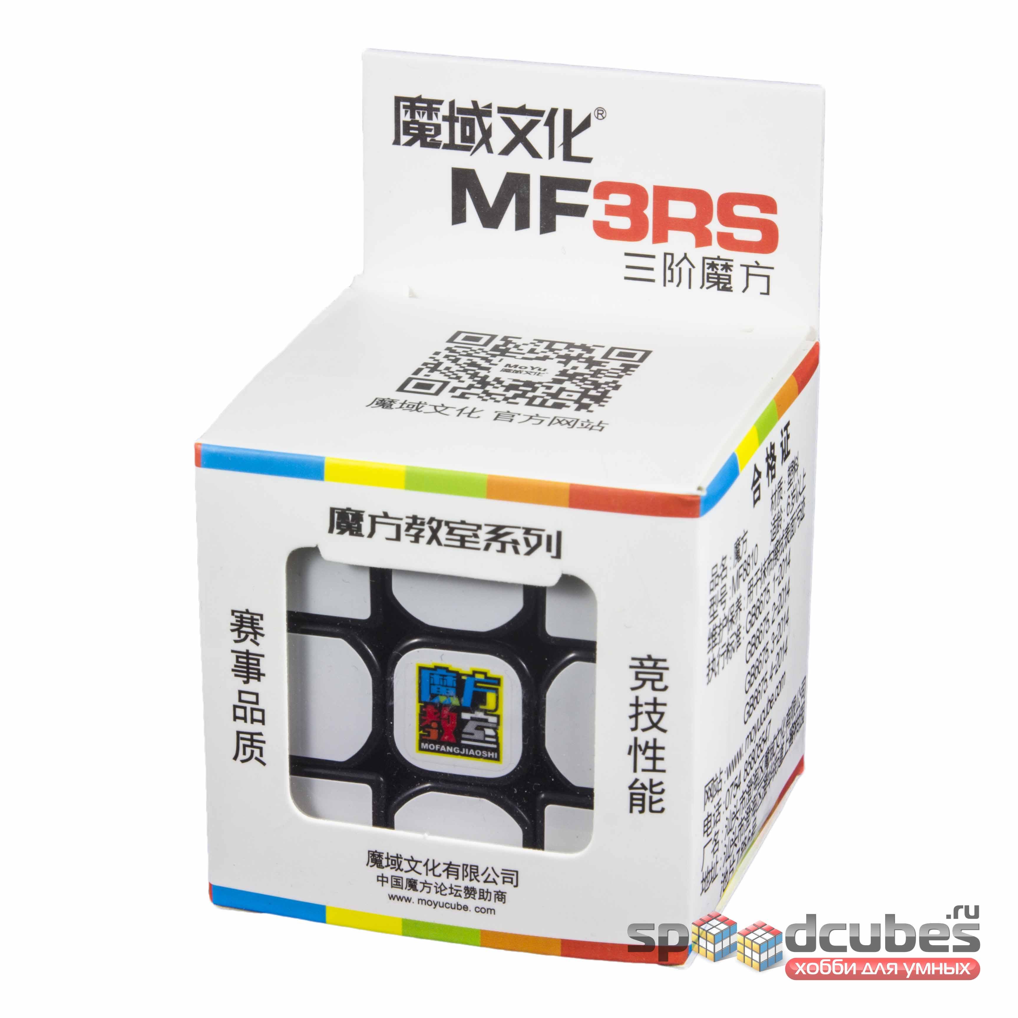 Moyu 3x3x3 Mofangjiaoshi Mf3rs Black 1