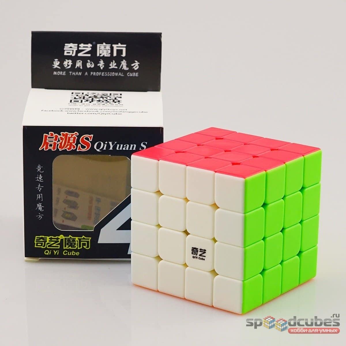 Qiyi 4×4 Qiyuan 1