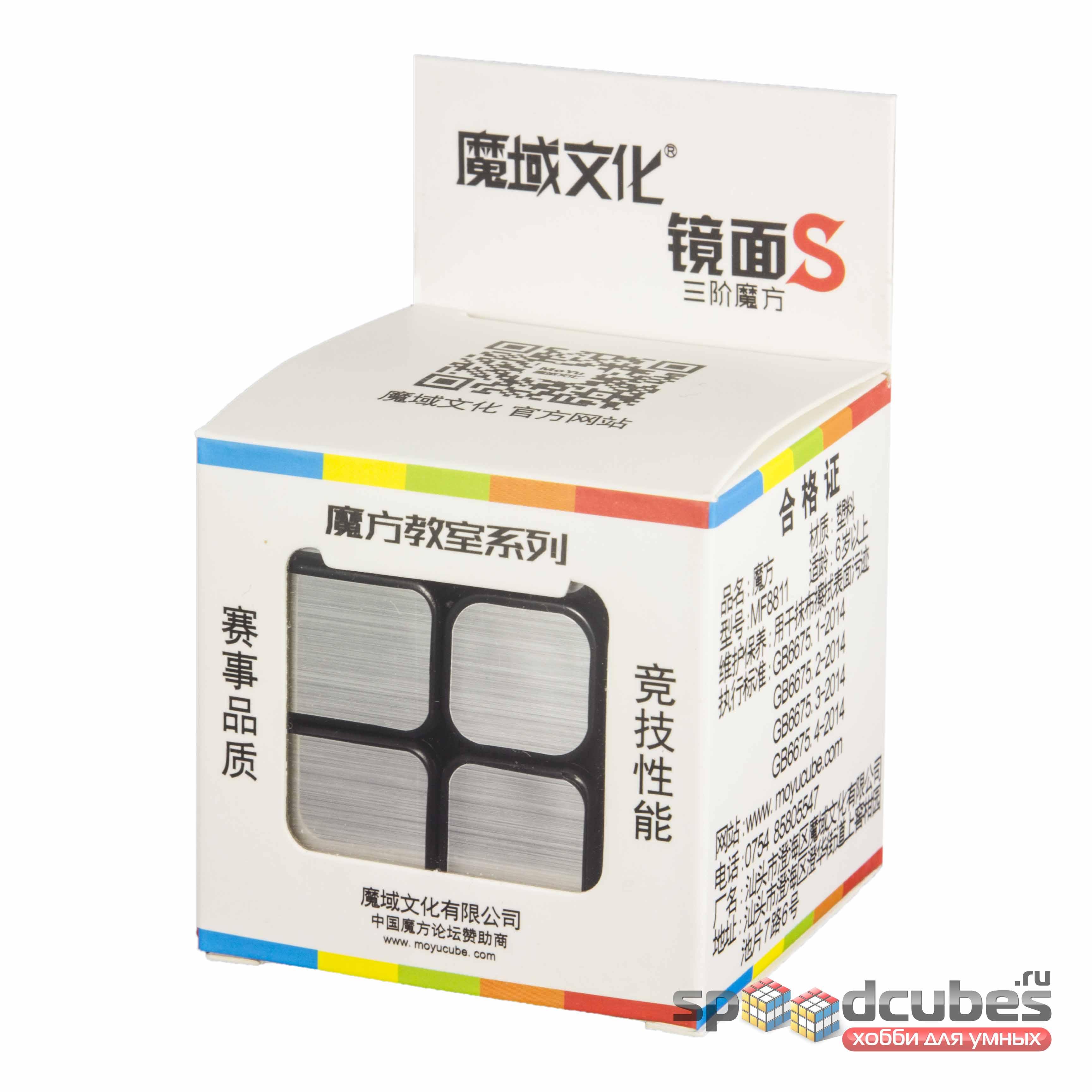 Moyu Mofangjiaoshi Mirror S Cube 3