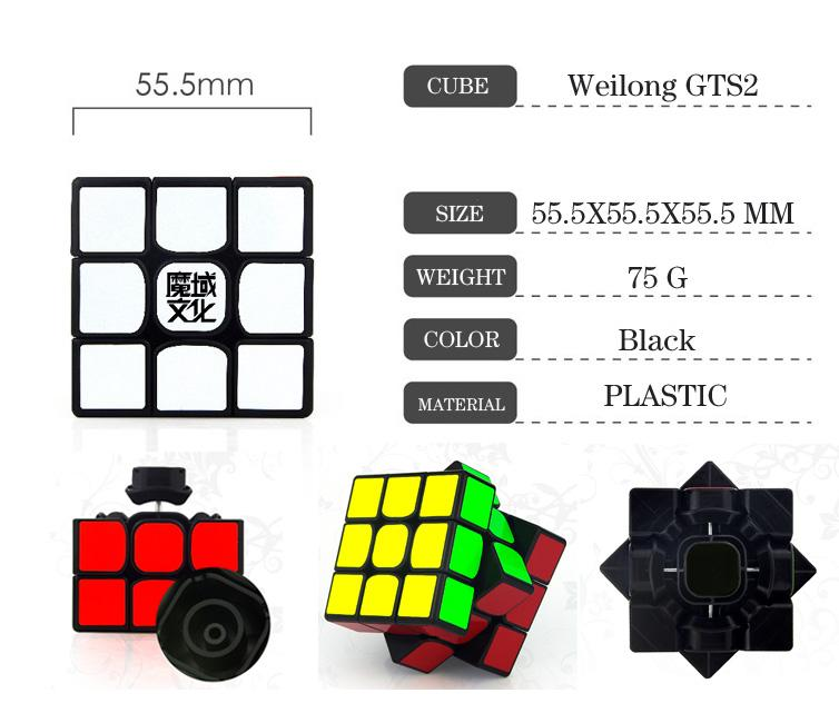 Moyu 3×3 Weilong GTS 2 18