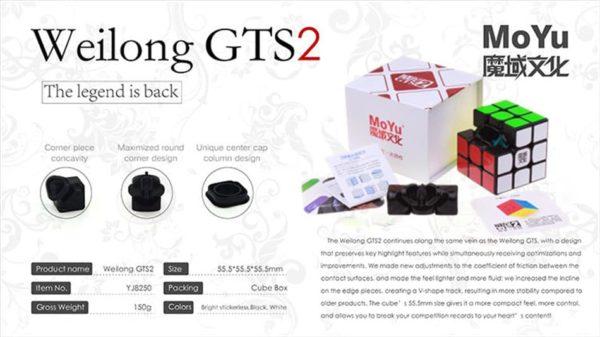 Moyu 3x3 Weilong GTS 2 8