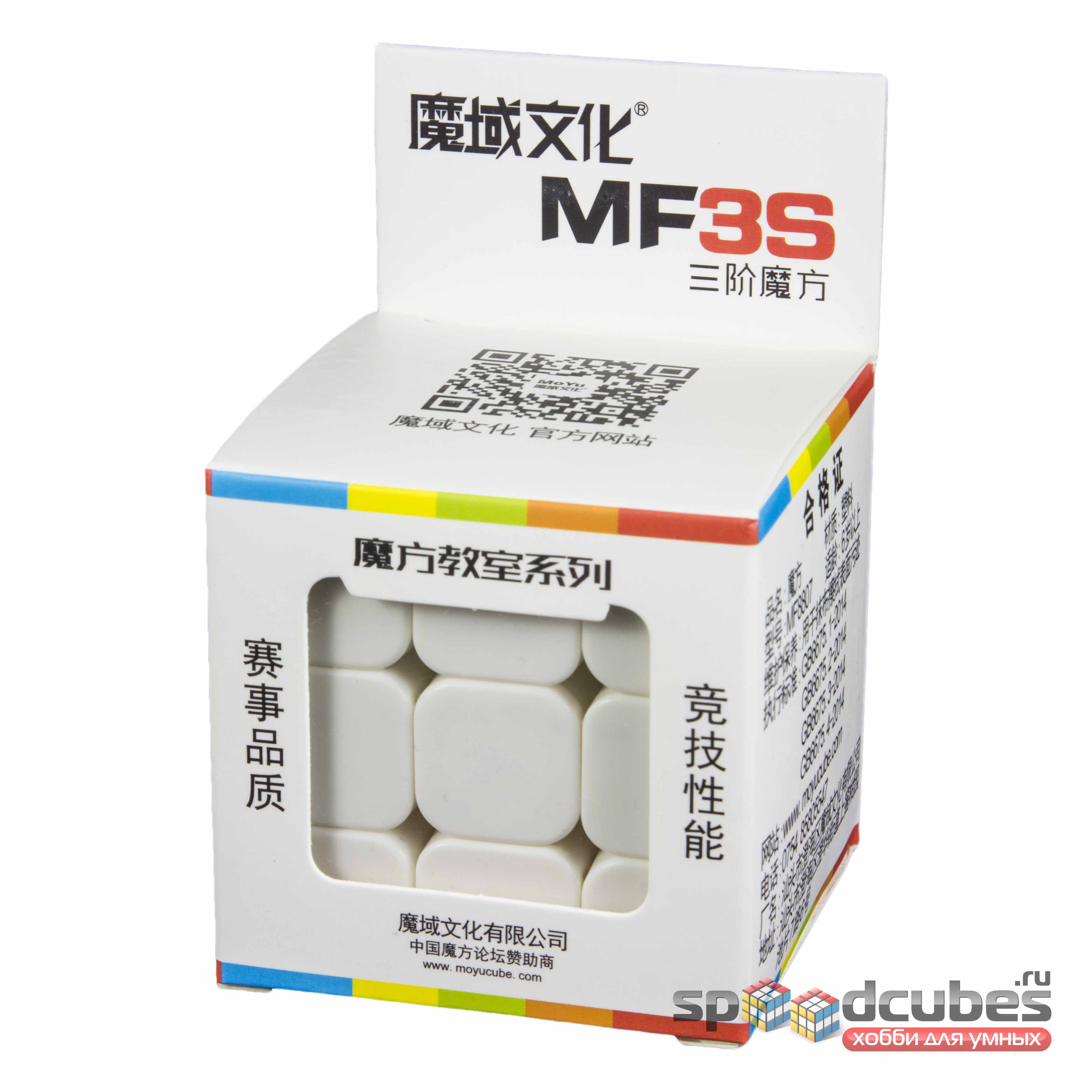 Moyu 3x3x3 Mofangjiaoshi Mf3S Color 1