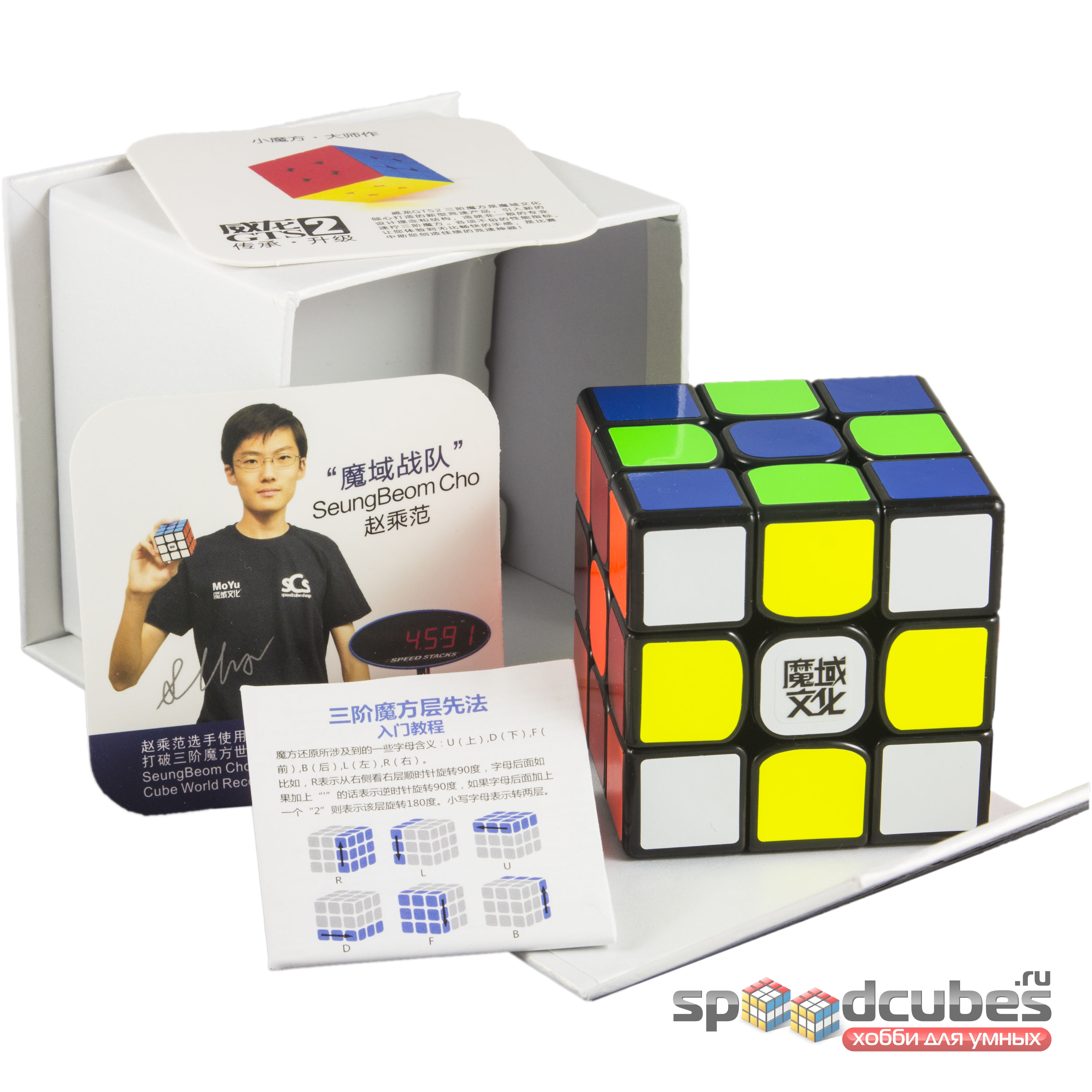 Moyu 3x3x3 Weilong Gts V2 Black 2